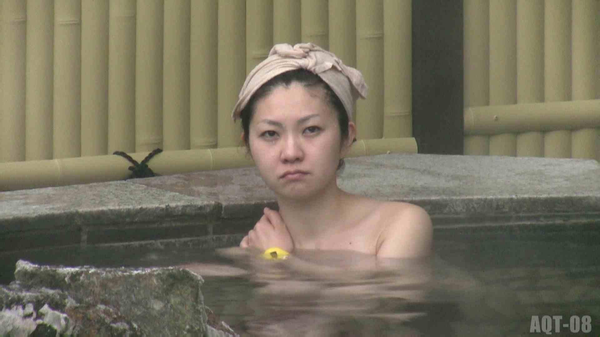 Aquaな露天風呂Vol.772 OLハメ撮り  89Pix 26