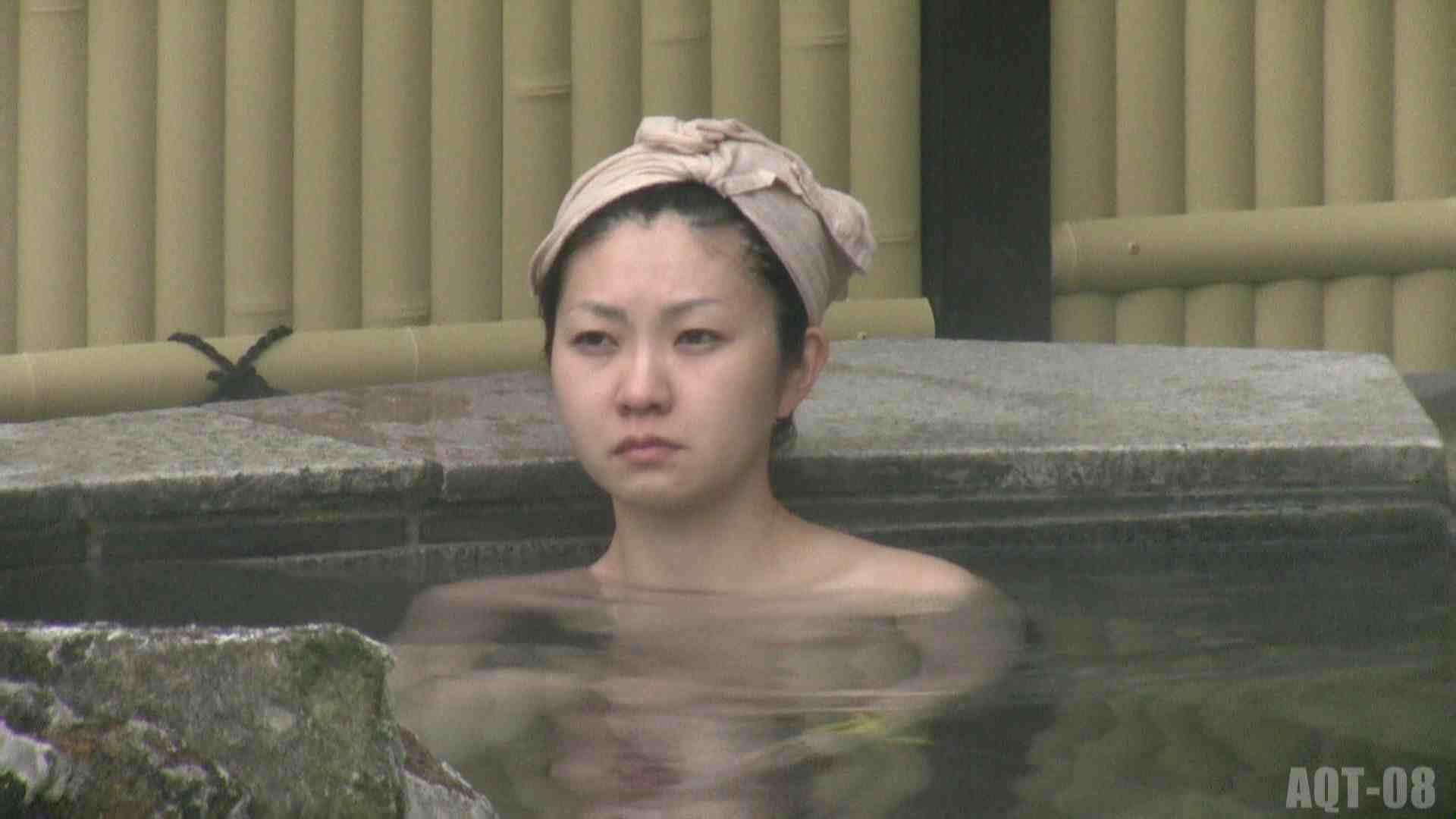 Aquaな露天風呂Vol.772 OLハメ撮り  89Pix 40