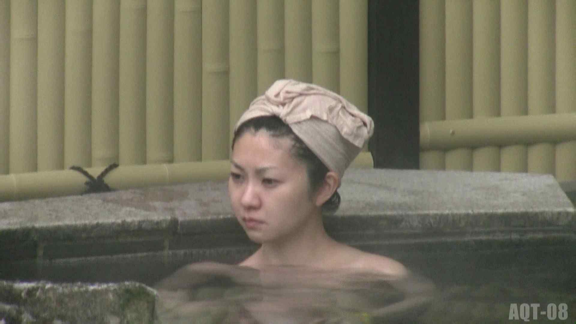 Aquaな露天風呂Vol.772 OLハメ撮り  89Pix 41