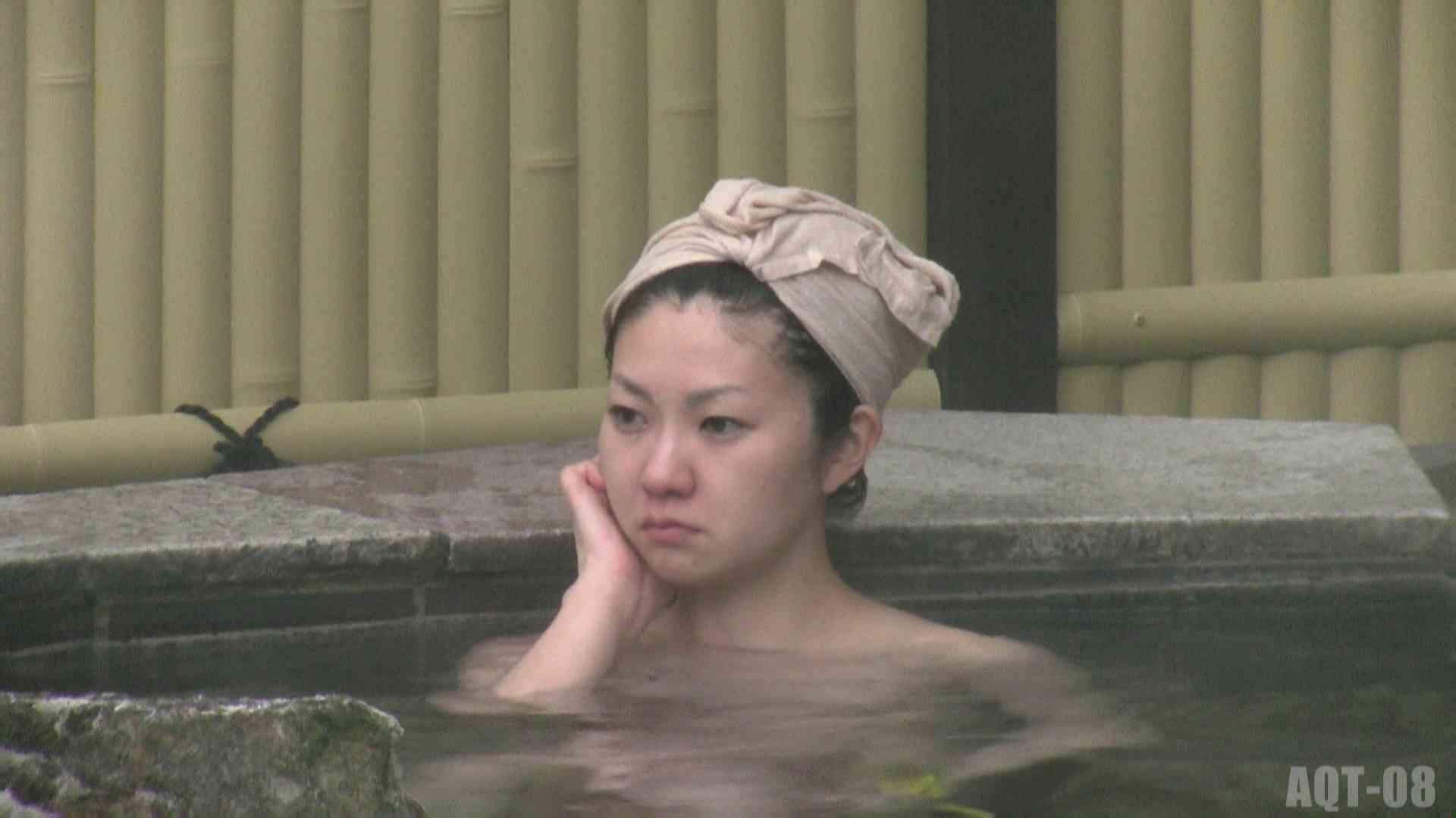 Aquaな露天風呂Vol.772 OLハメ撮り  89Pix 43