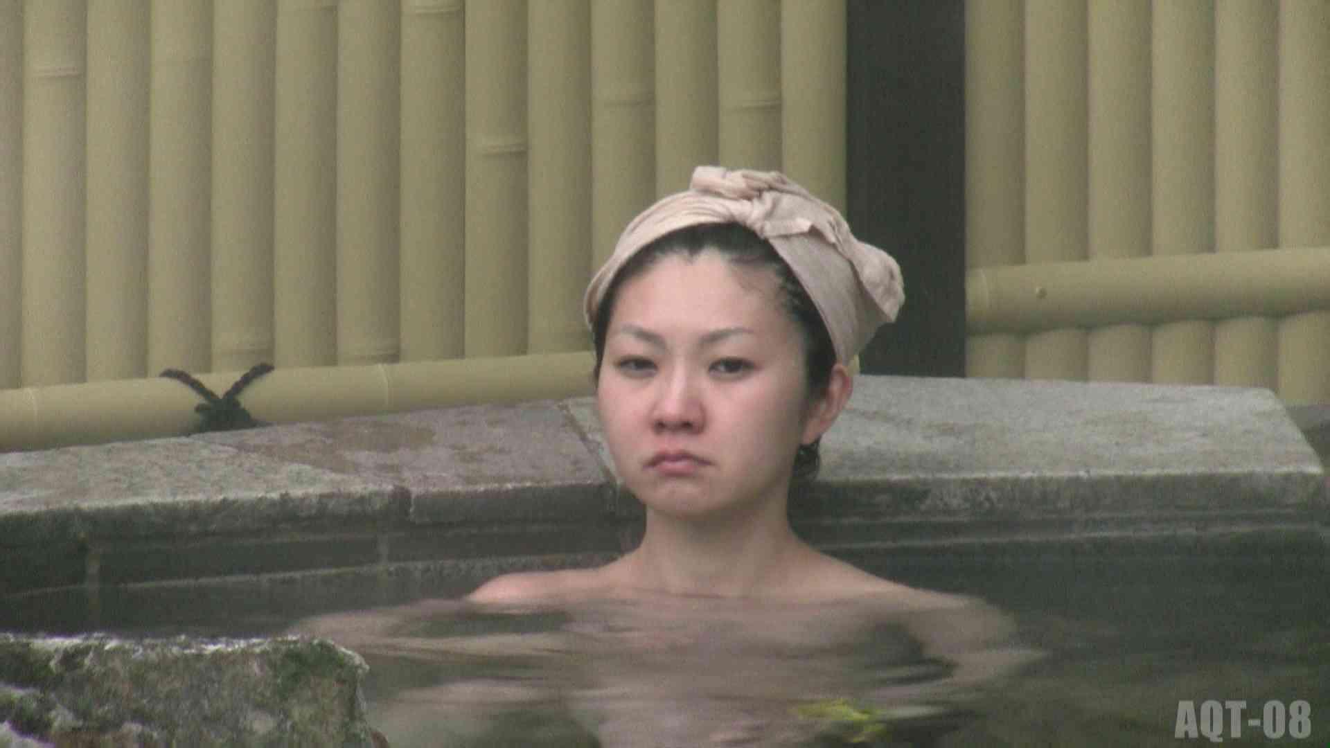 Aquaな露天風呂Vol.772 OLハメ撮り  89Pix 44