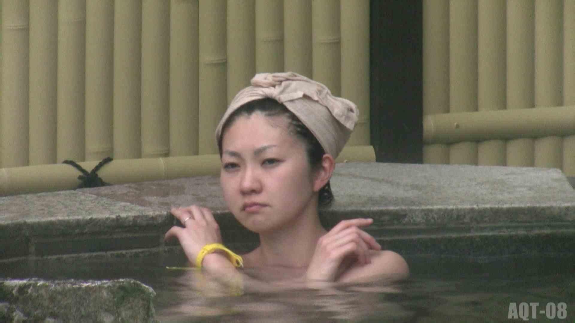 Aquaな露天風呂Vol.772 OLハメ撮り  89Pix 46