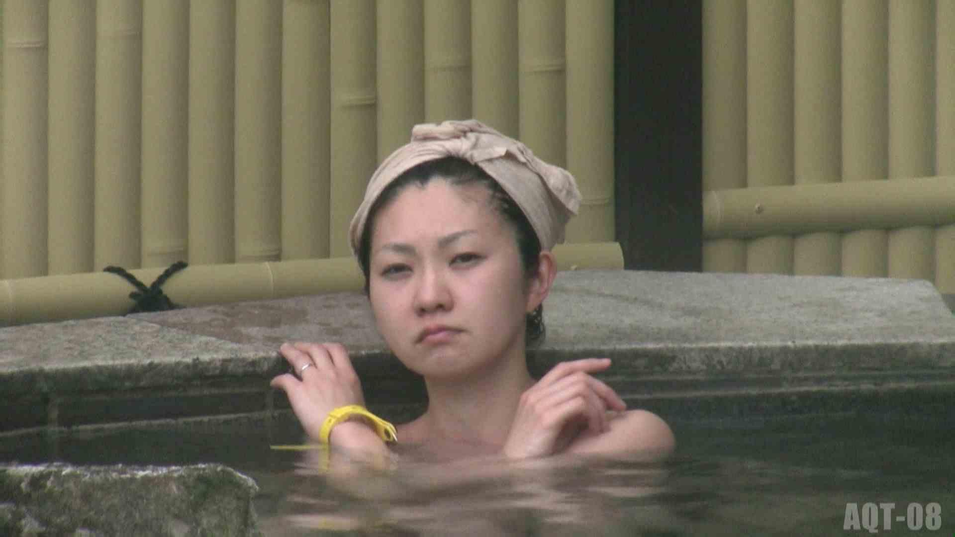 Aquaな露天風呂Vol.772 OLハメ撮り  89Pix 47