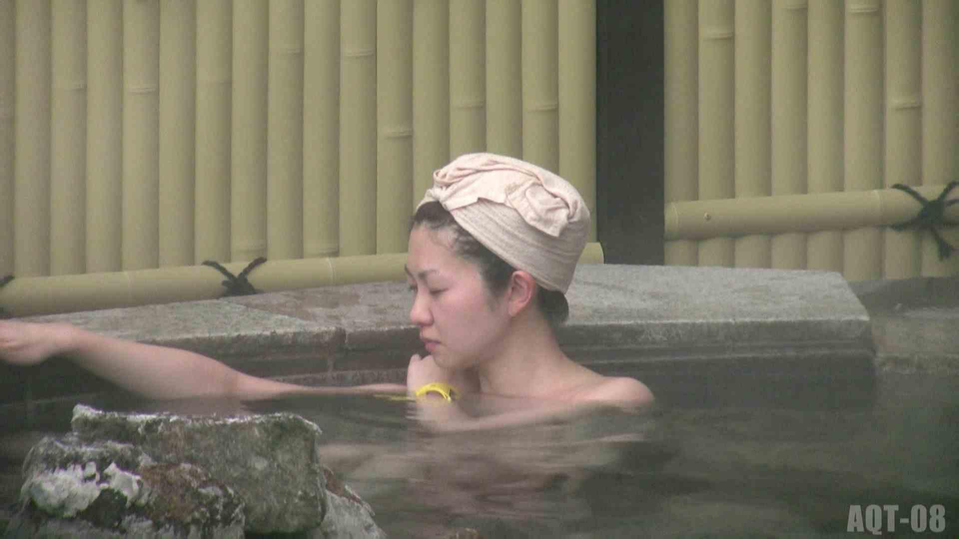 Aquaな露天風呂Vol.772 OLハメ撮り  89Pix 52