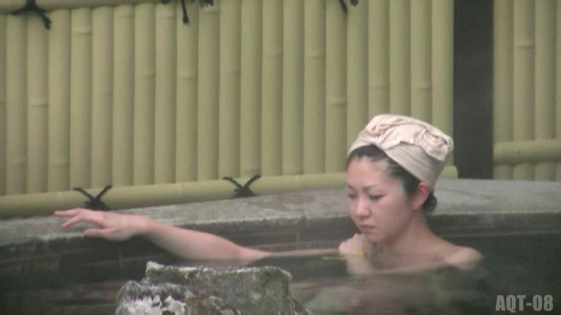 Aquaな露天風呂Vol.772 OLハメ撮り  89Pix 54