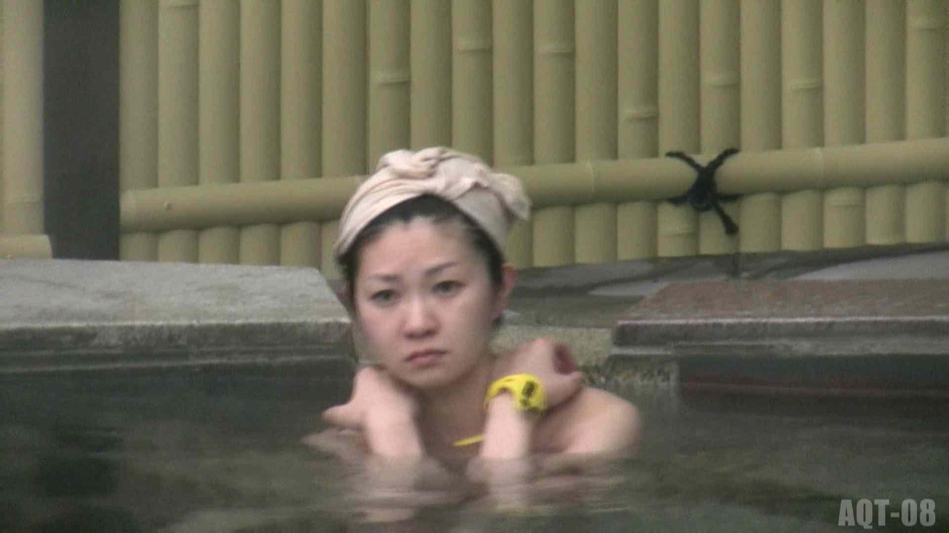 Aquaな露天風呂Vol.772 OLハメ撮り  89Pix 61