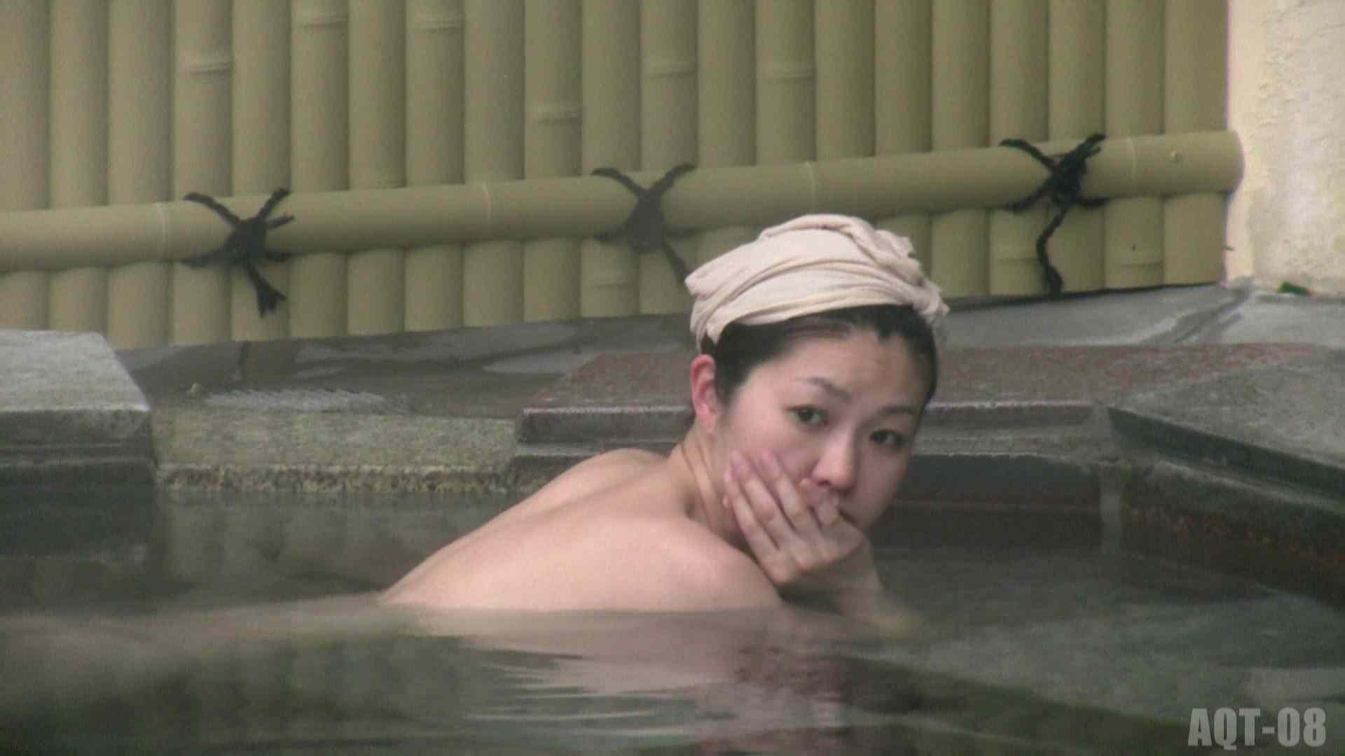 Aquaな露天風呂Vol.772 OLハメ撮り  89Pix 63