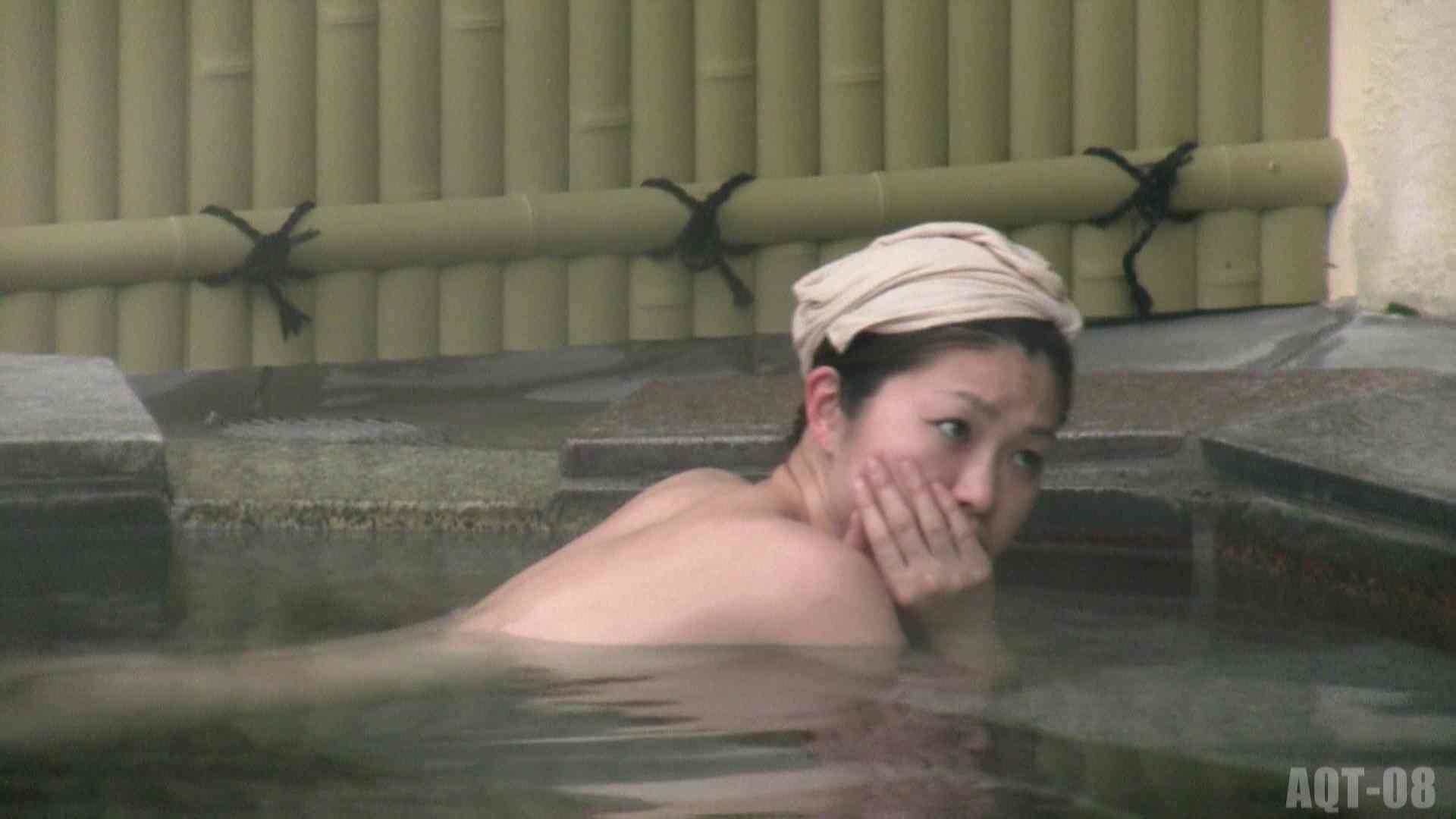 Aquaな露天風呂Vol.772 OLハメ撮り  89Pix 64