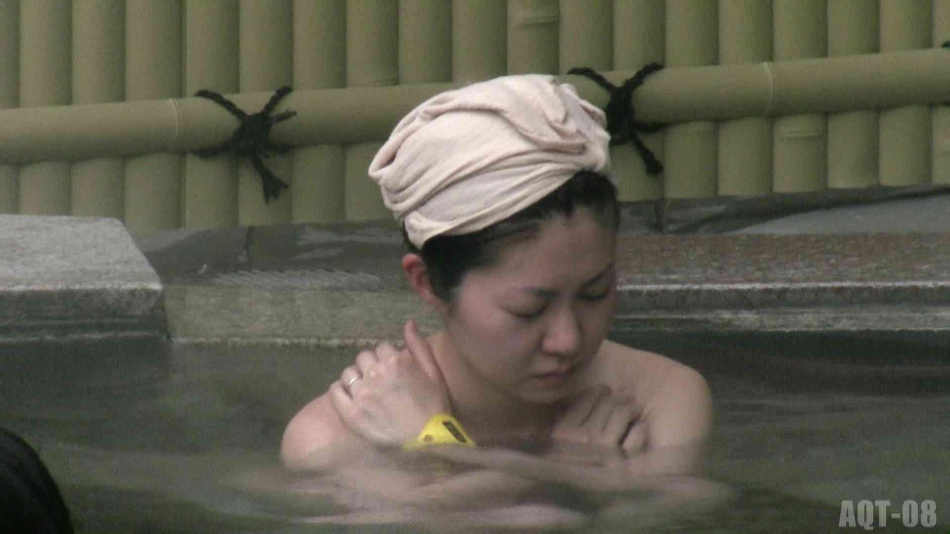 Aquaな露天風呂Vol.772 OLハメ撮り  89Pix 84