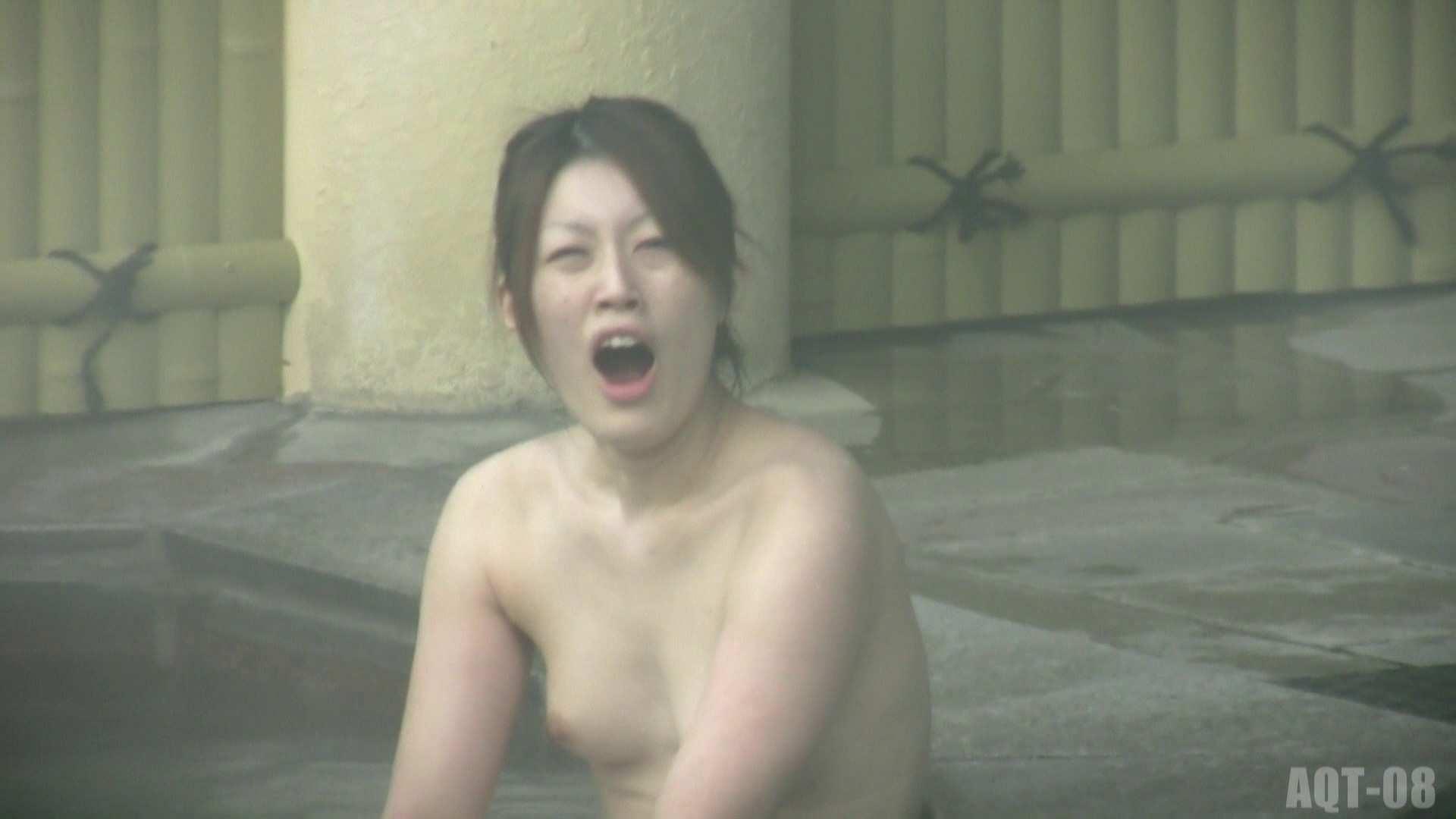 Aquaな露天風呂Vol.775 盗撮映像  74Pix 2