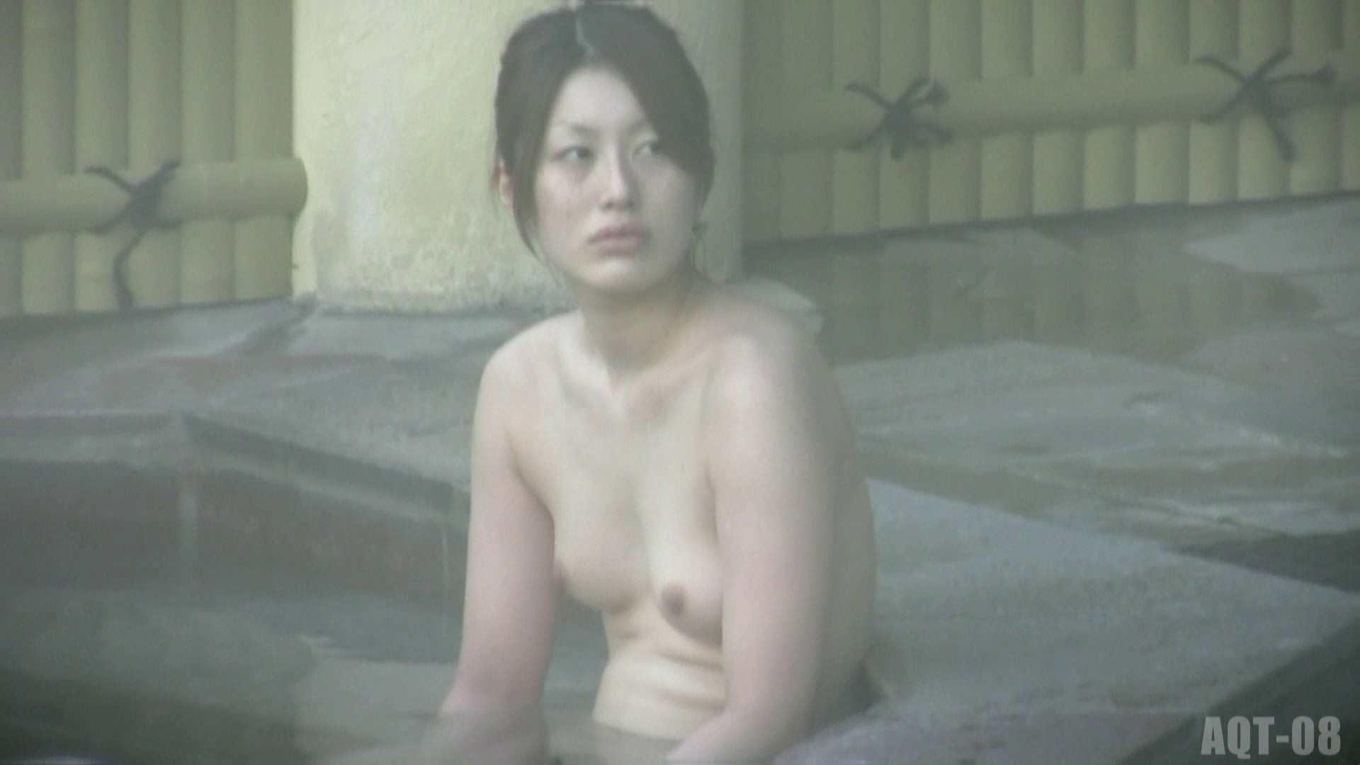 Aquaな露天風呂Vol.775 盗撮映像  74Pix 13