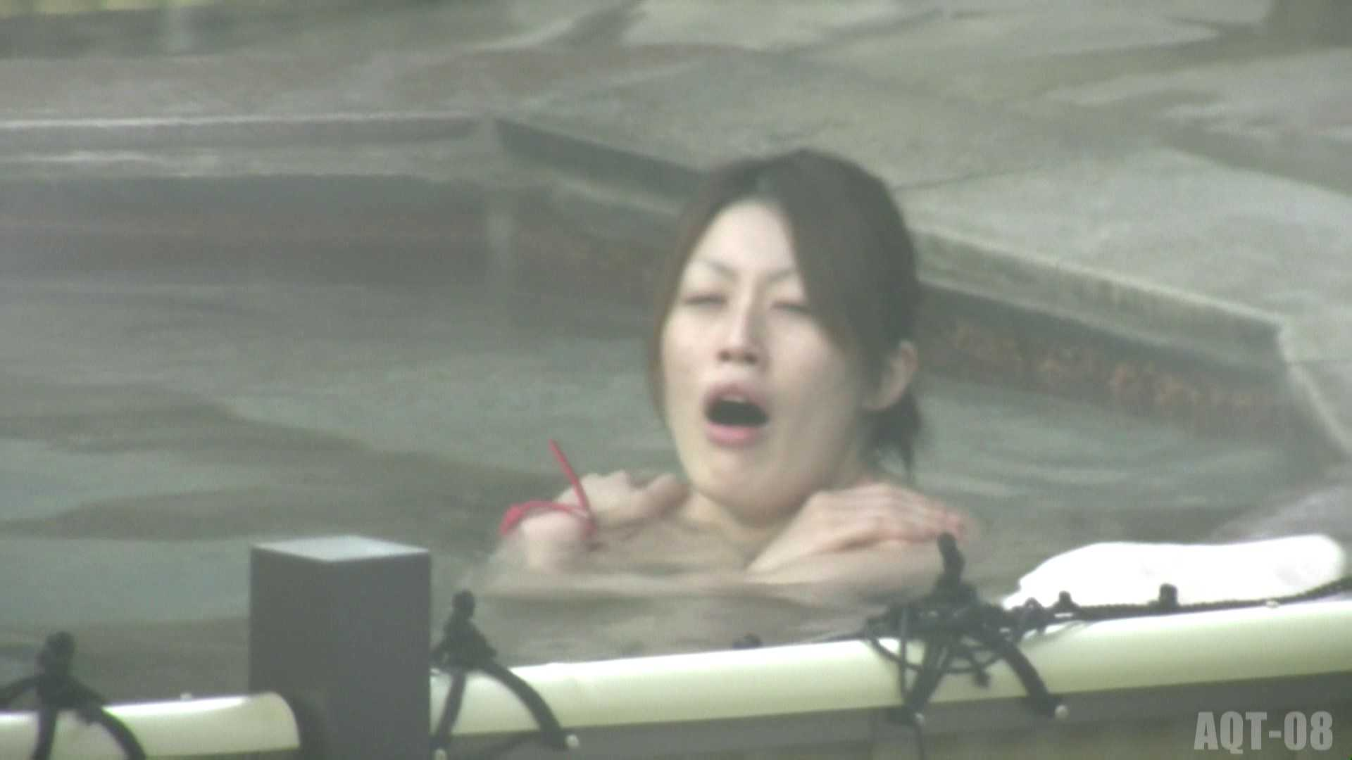 Aquaな露天風呂Vol.775 盗撮映像  74Pix 15