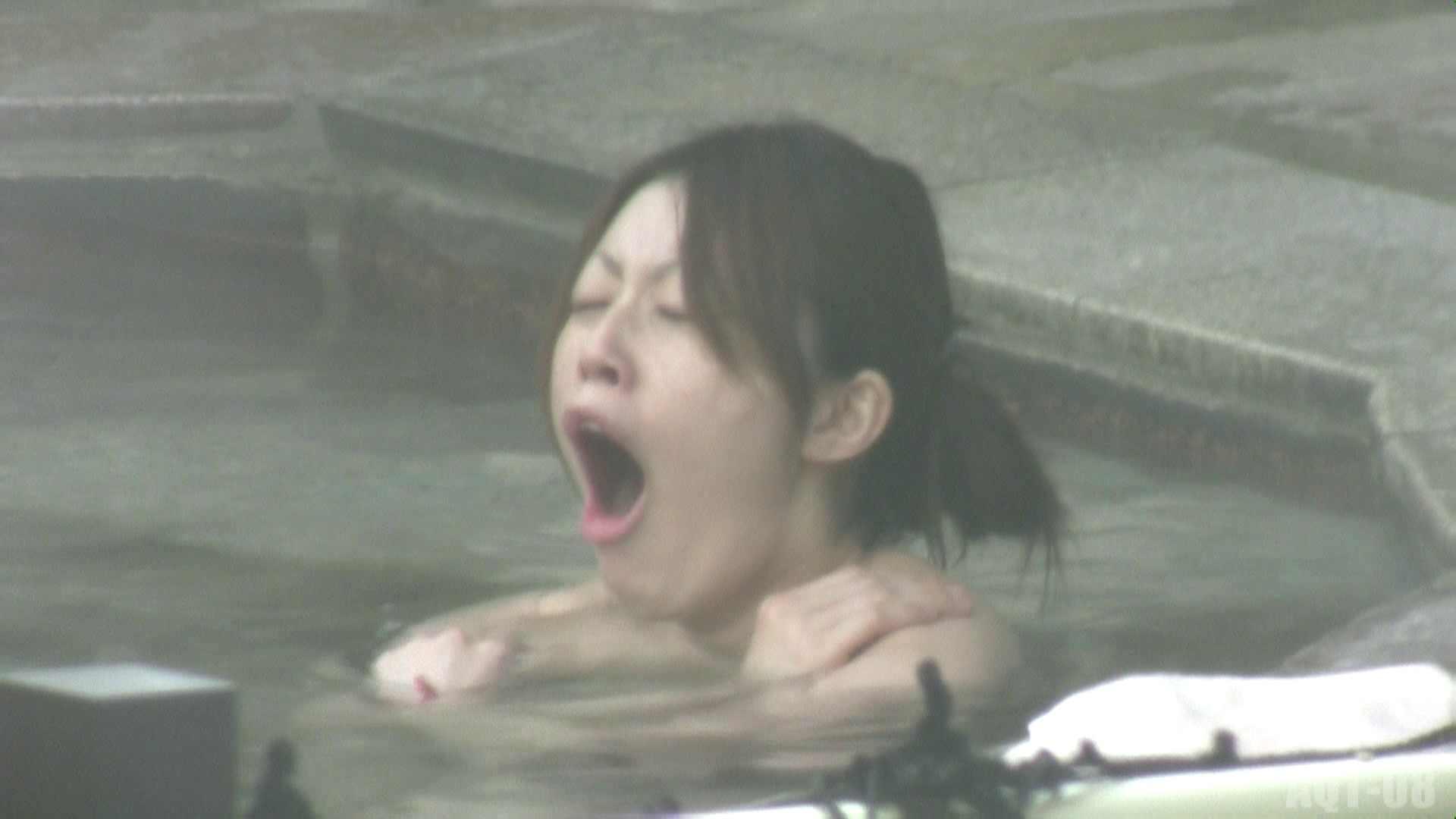 Aquaな露天風呂Vol.775 盗撮映像  74Pix 16