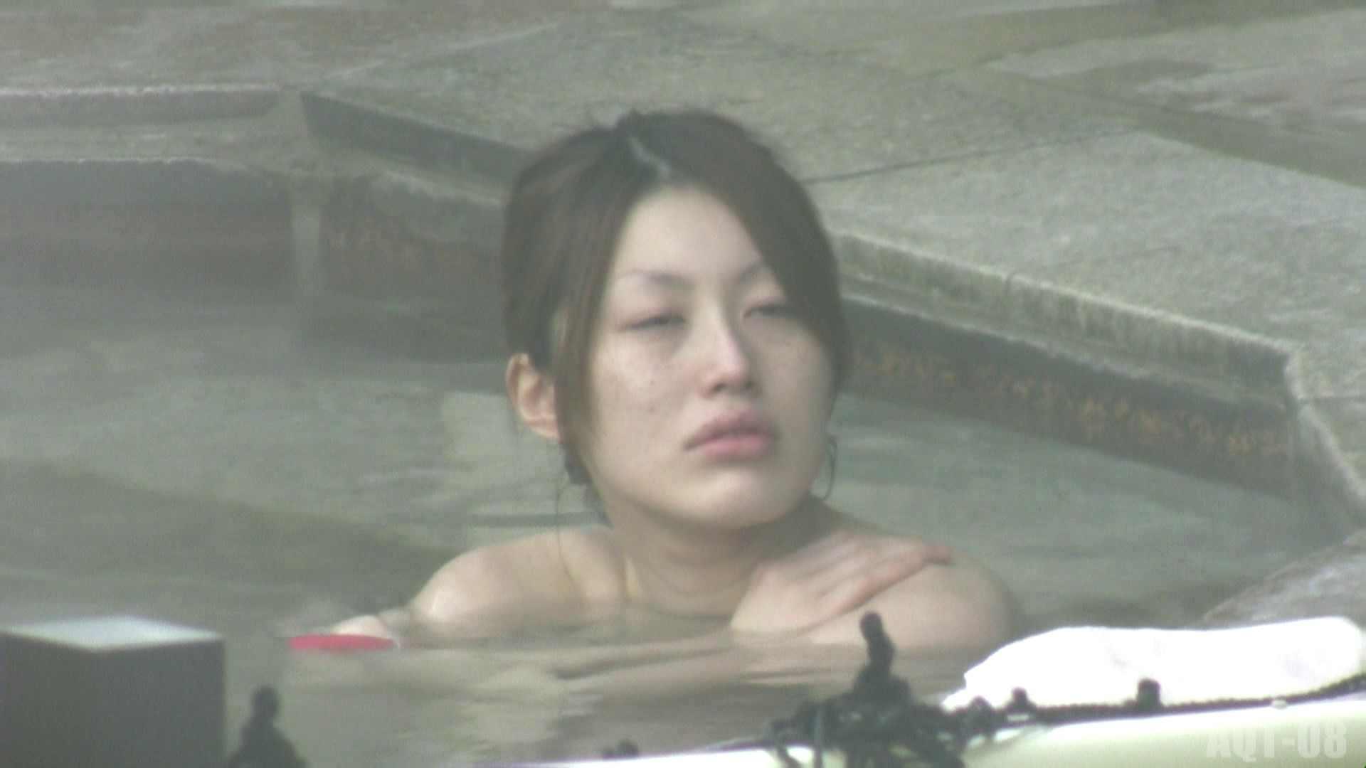 Aquaな露天風呂Vol.775 盗撮映像  74Pix 19