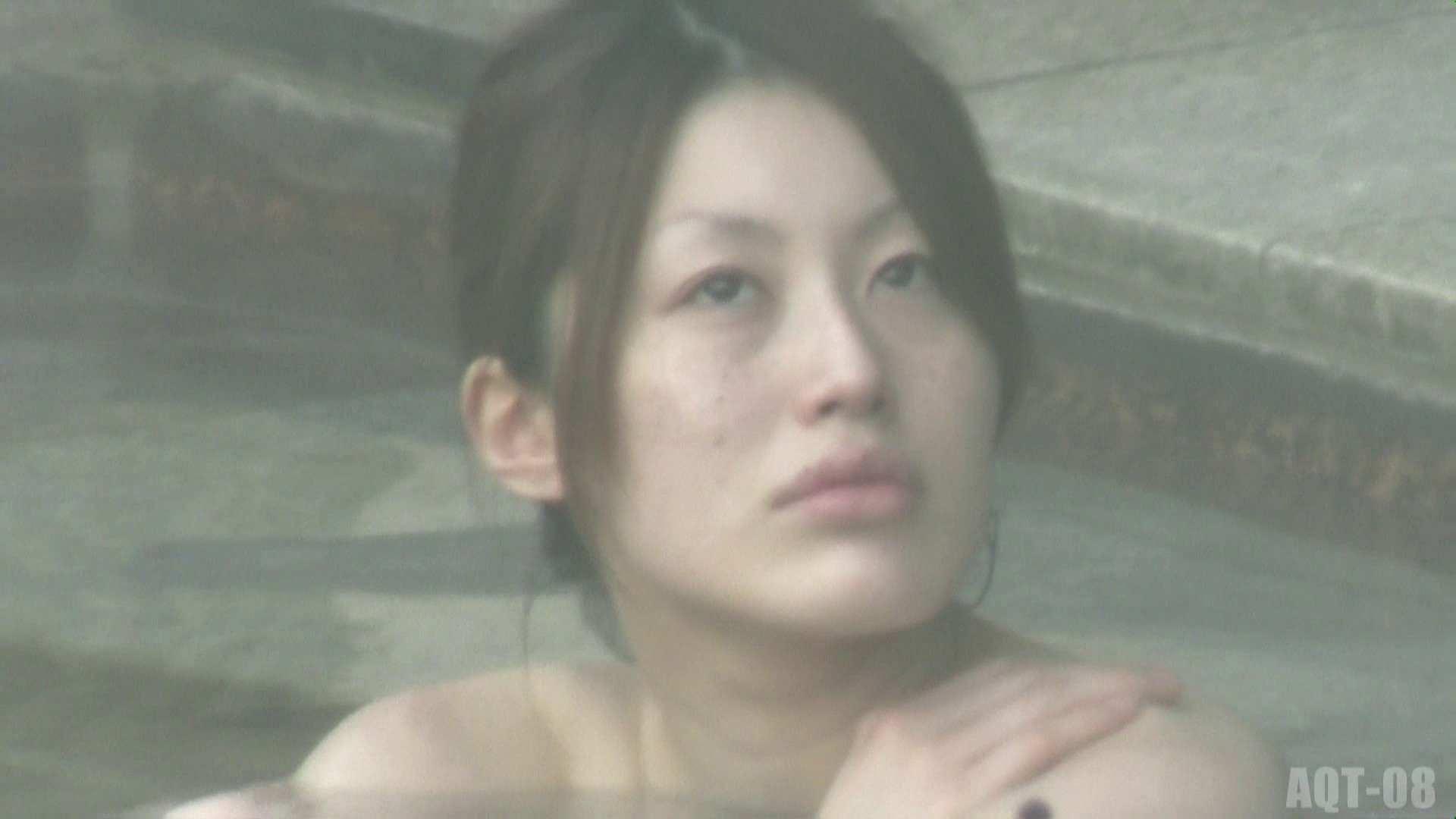 Aquaな露天風呂Vol.775 盗撮映像  74Pix 25