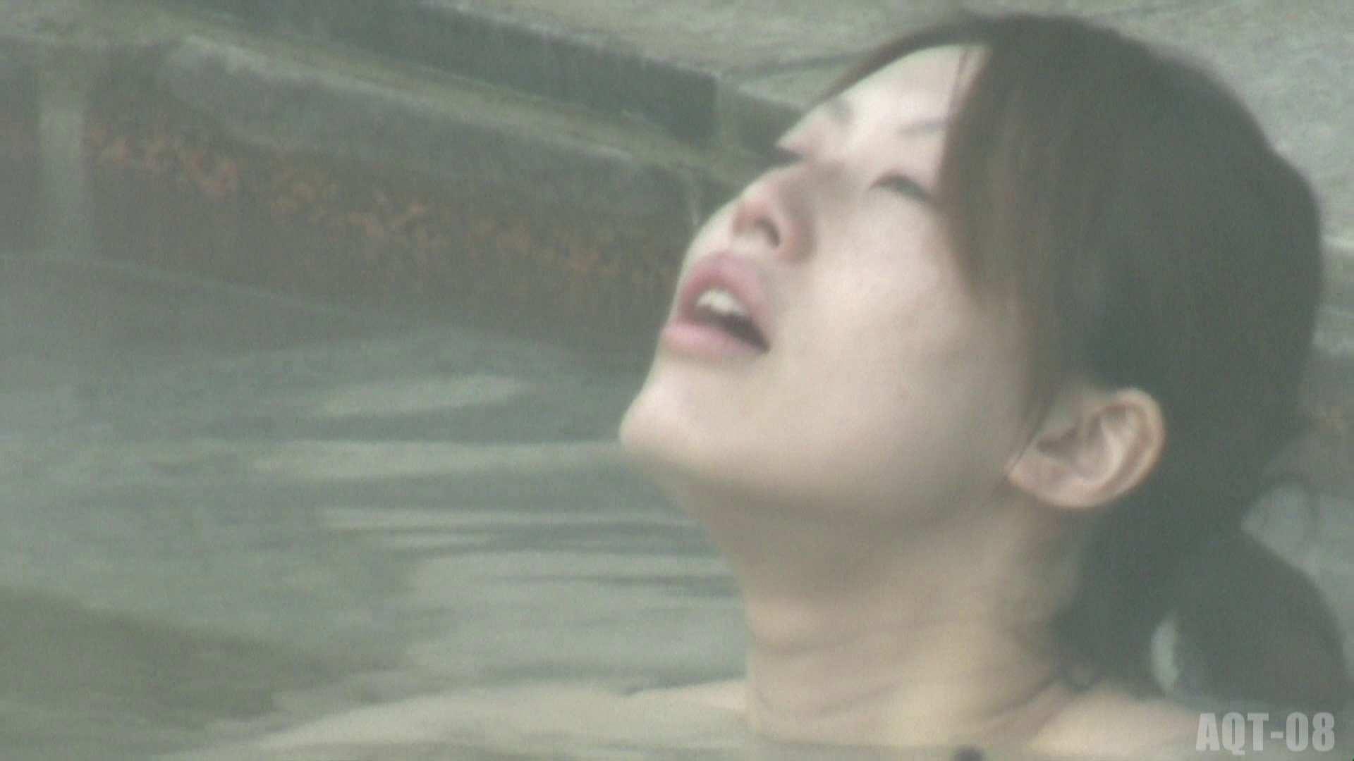 Aquaな露天風呂Vol.775 盗撮映像  74Pix 26