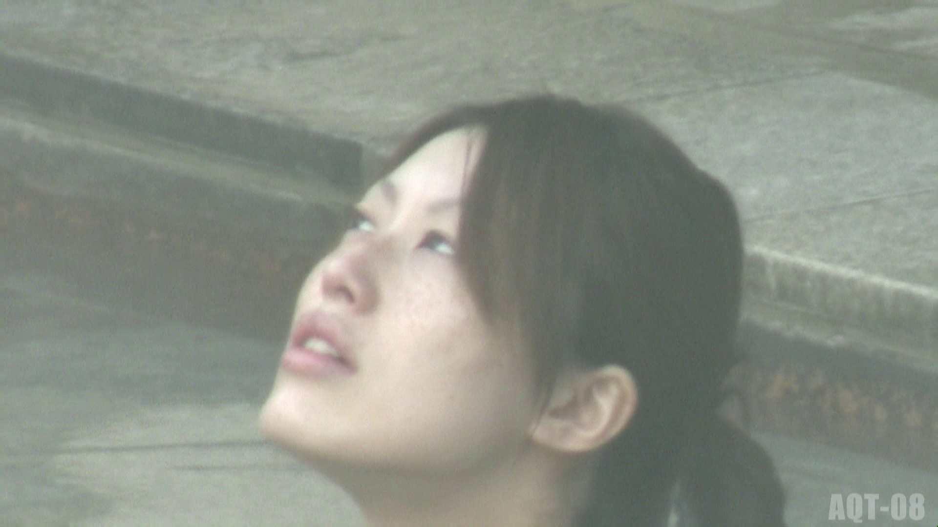 Aquaな露天風呂Vol.775 盗撮映像  74Pix 28