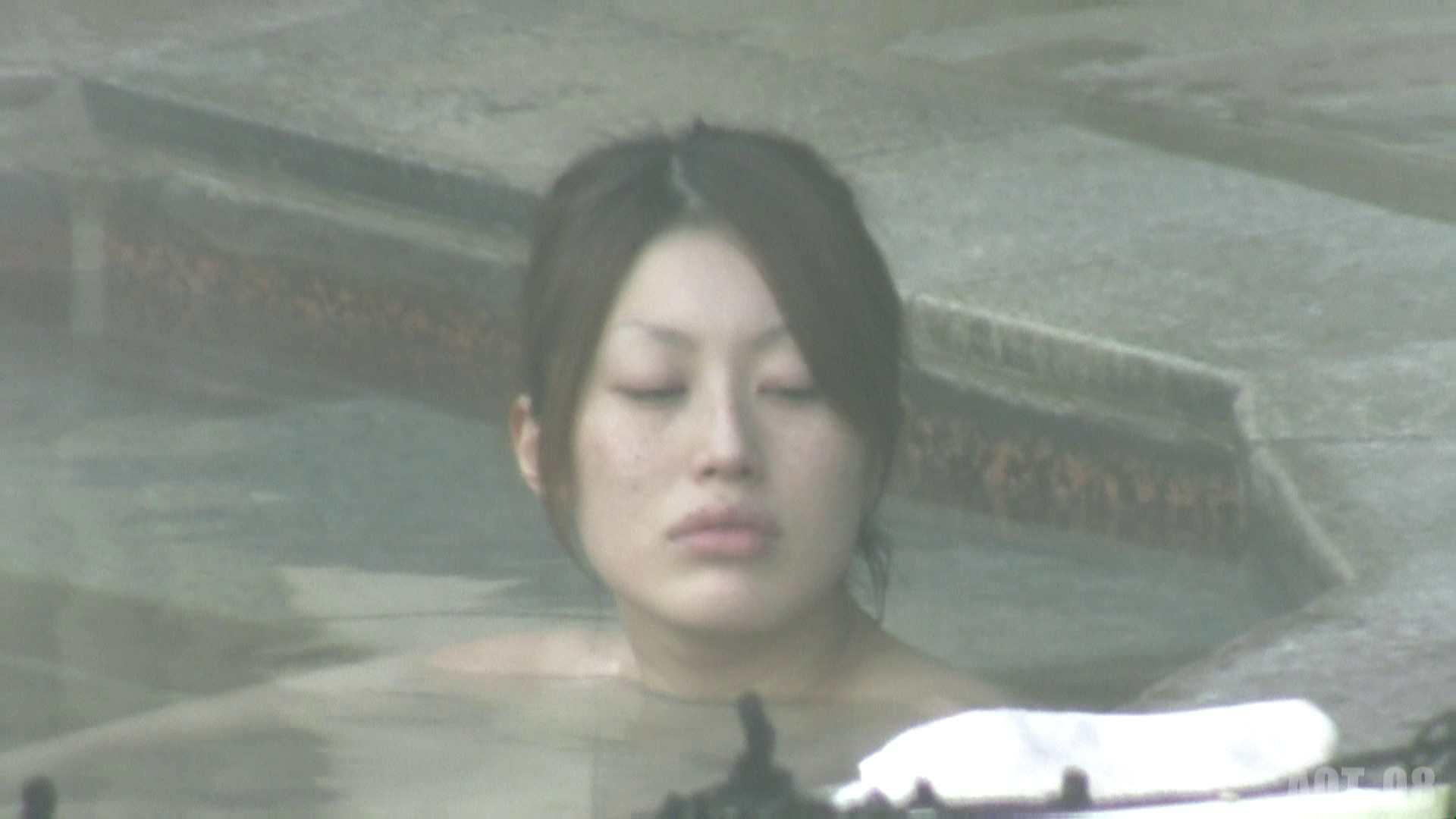Aquaな露天風呂Vol.775 盗撮映像  74Pix 40