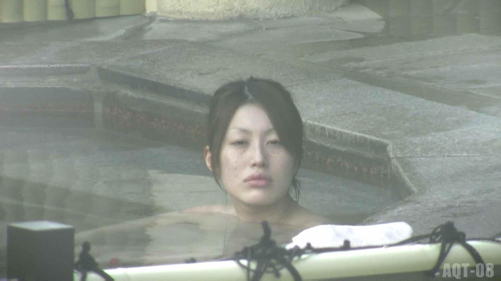 Aquaな露天風呂Vol.775 盗撮映像  74Pix 43