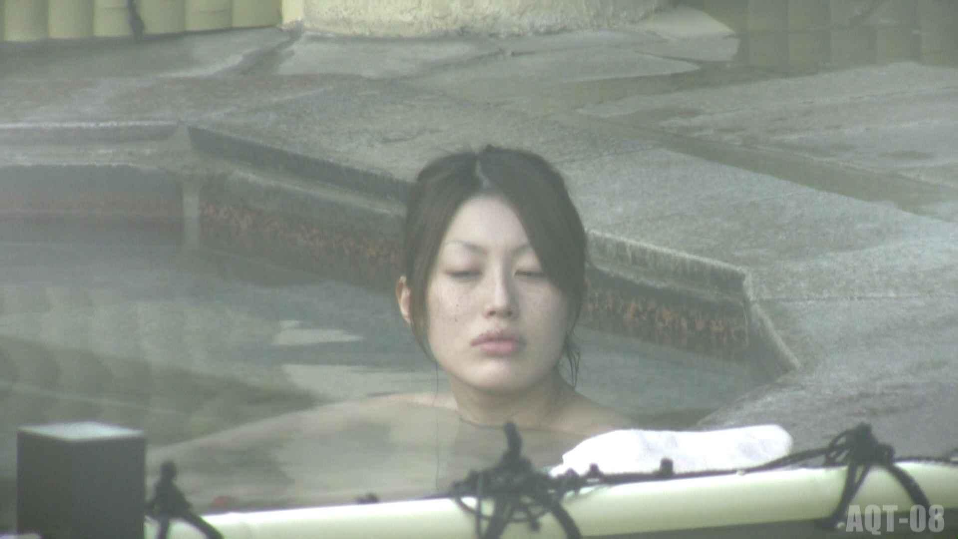 Aquaな露天風呂Vol.775 盗撮映像  74Pix 44