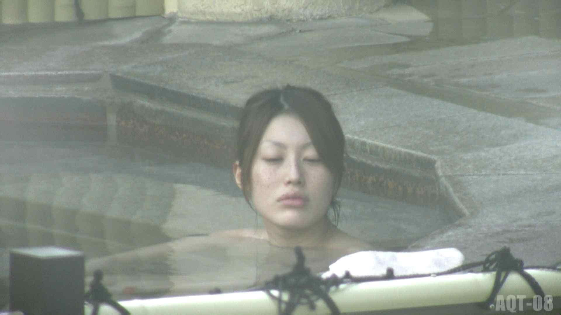Aquaな露天風呂Vol.775 盗撮映像  74Pix 45