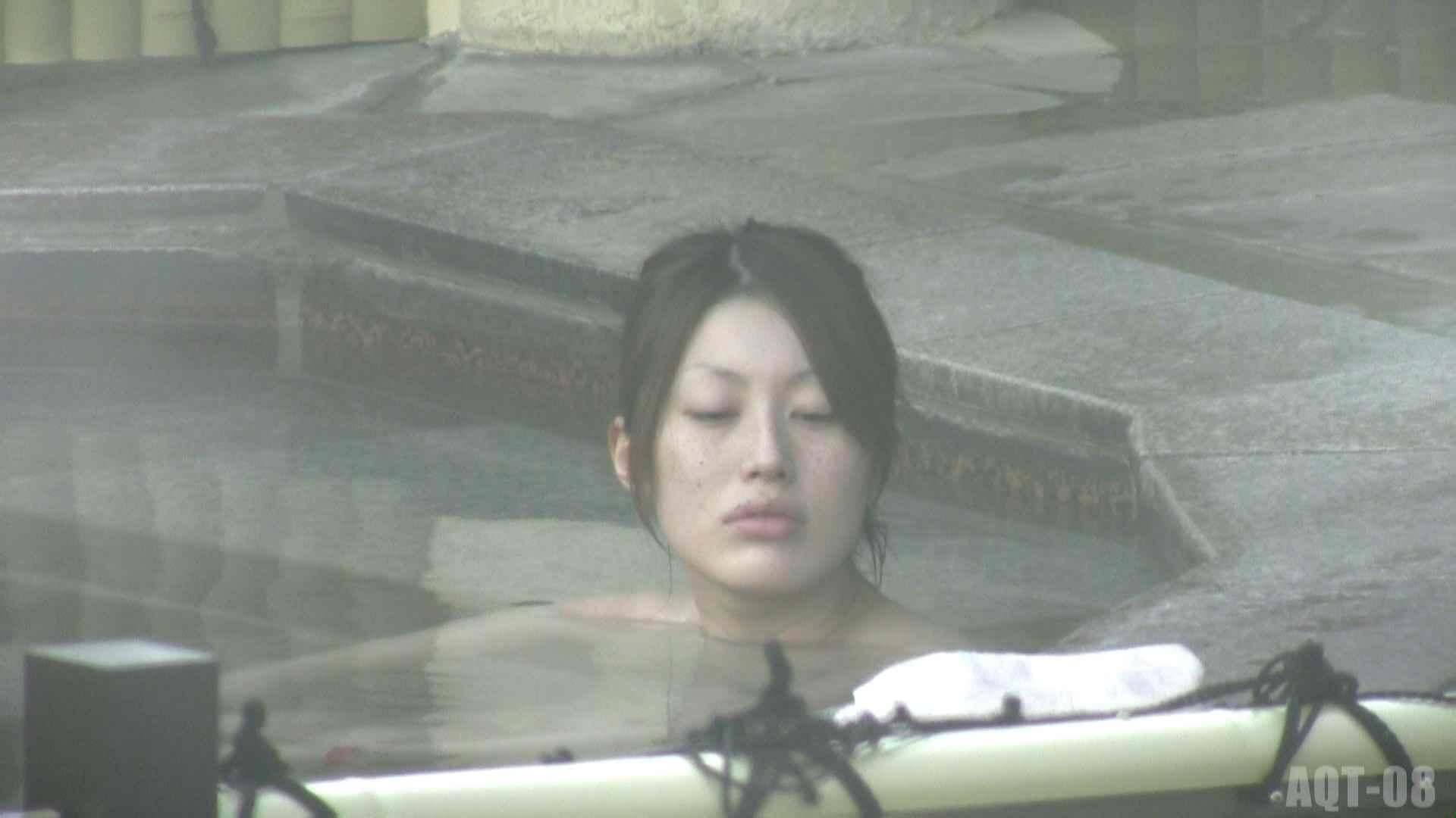 Aquaな露天風呂Vol.775 盗撮映像  74Pix 46