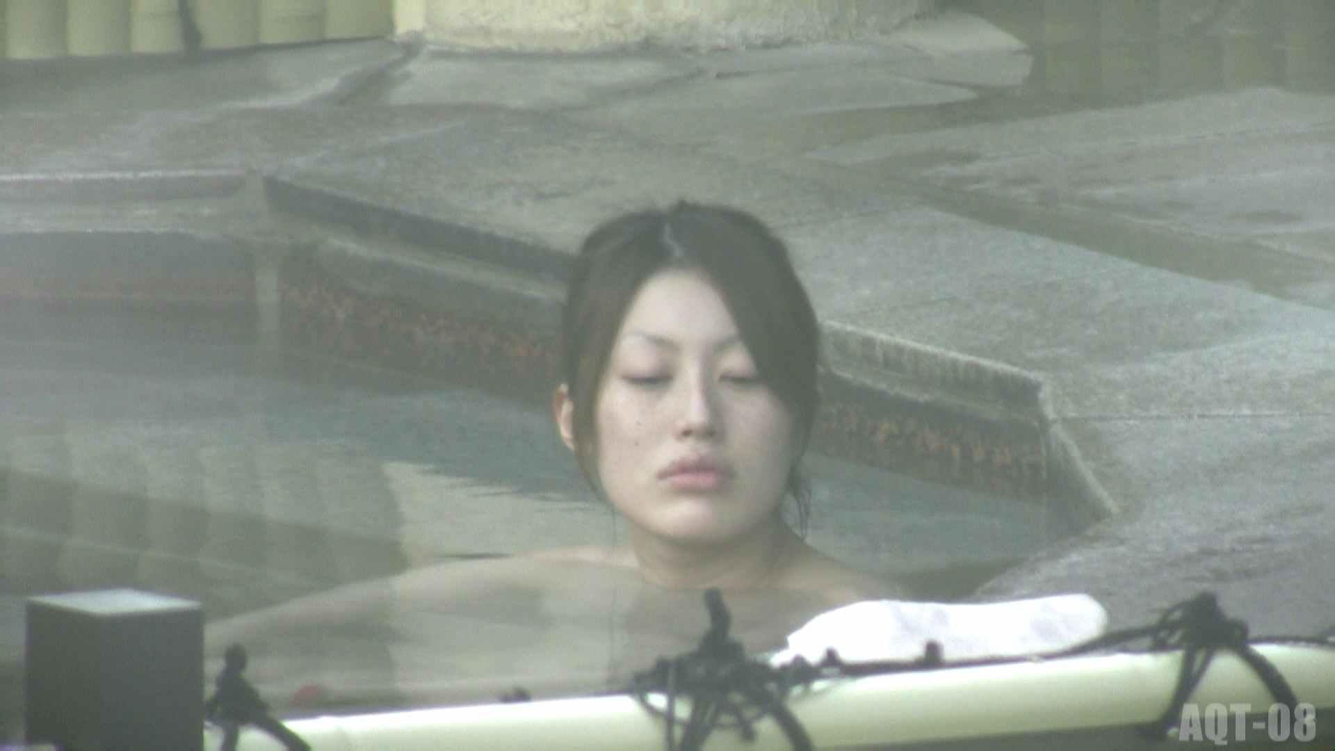 Aquaな露天風呂Vol.775 盗撮映像  74Pix 47