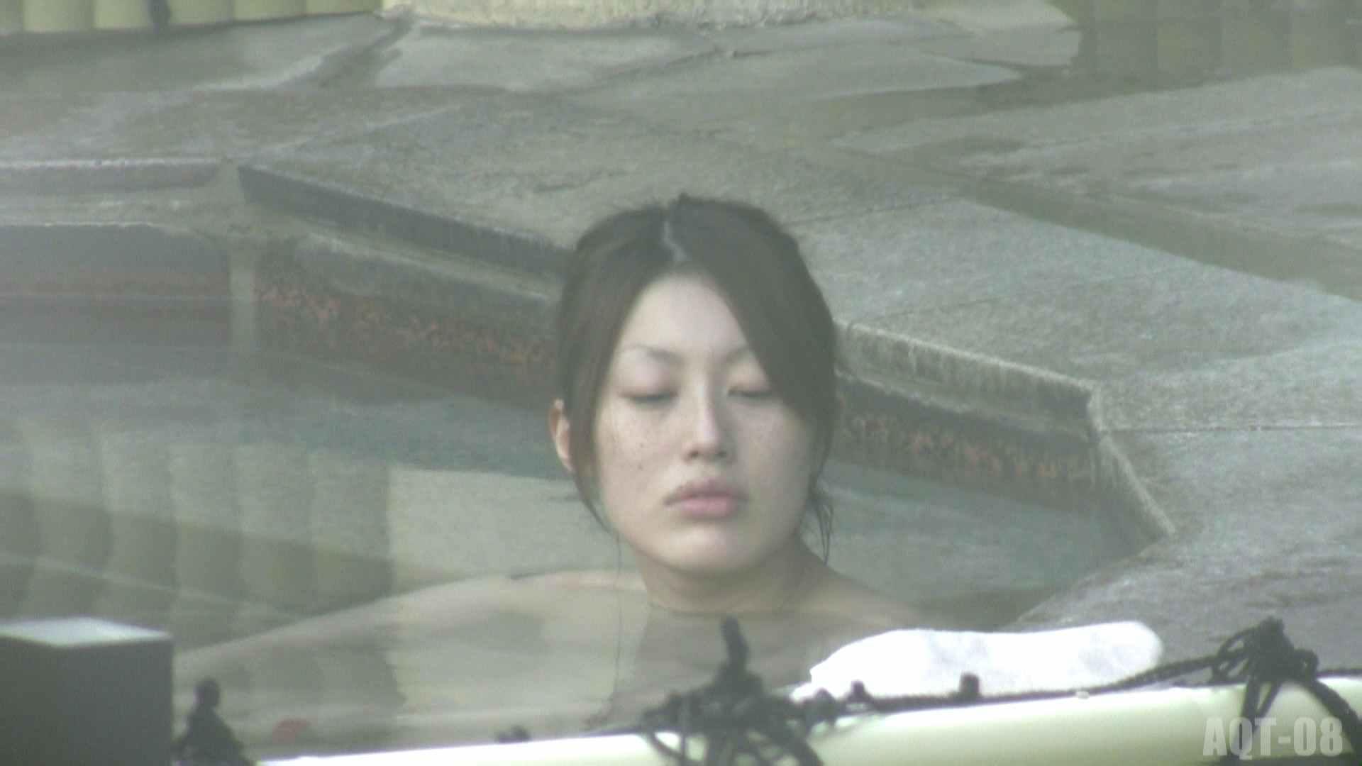 Aquaな露天風呂Vol.775 盗撮映像  74Pix 49