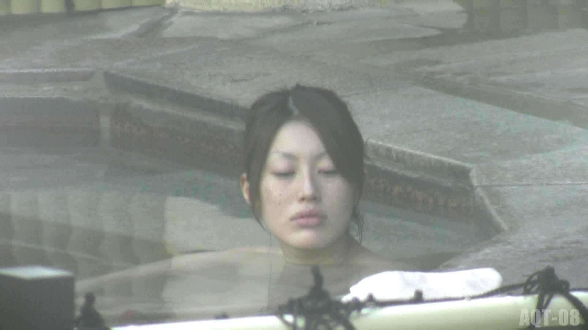 Aquaな露天風呂Vol.775 盗撮映像  74Pix 50