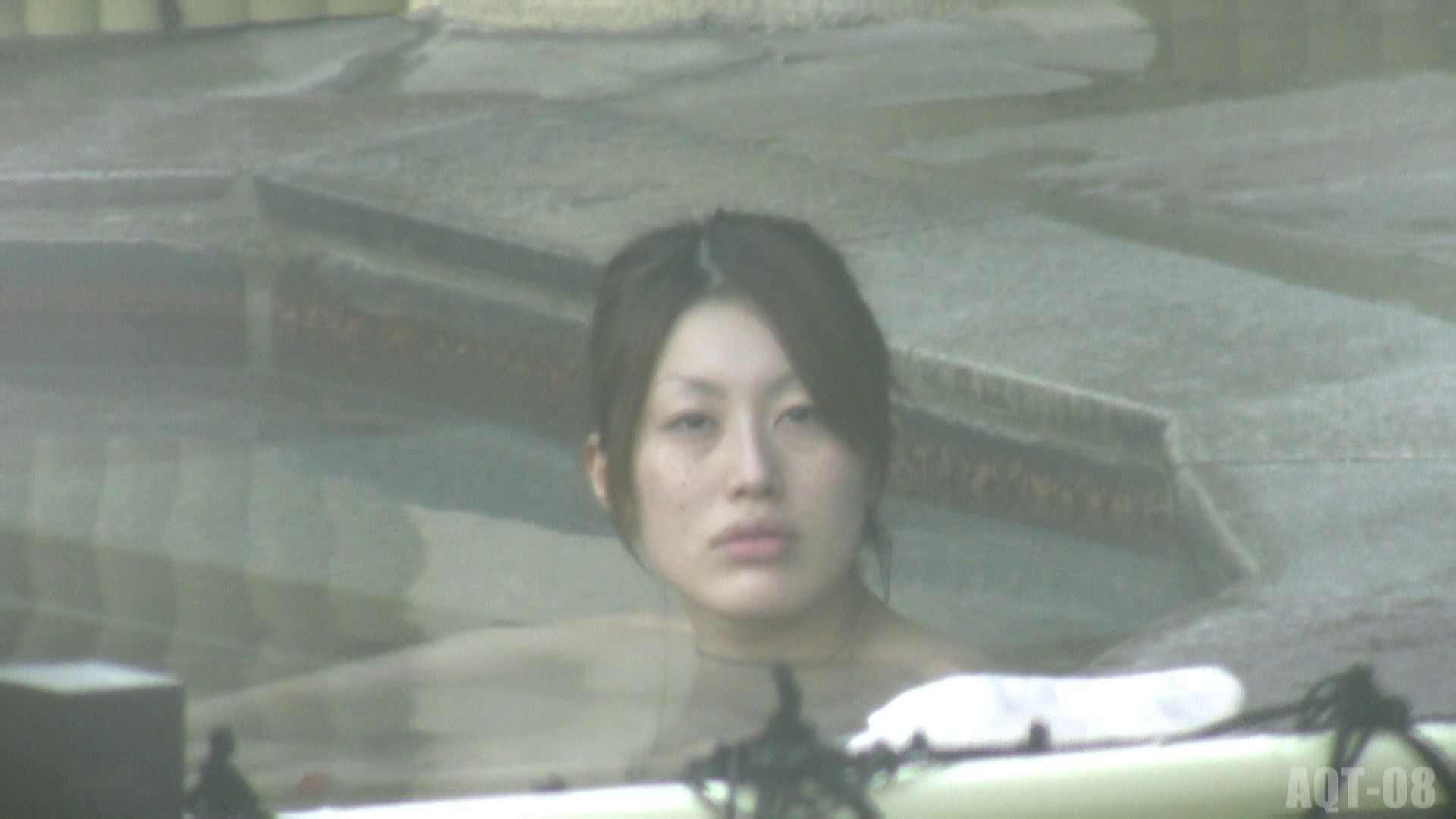 Aquaな露天風呂Vol.775 盗撮映像  74Pix 52