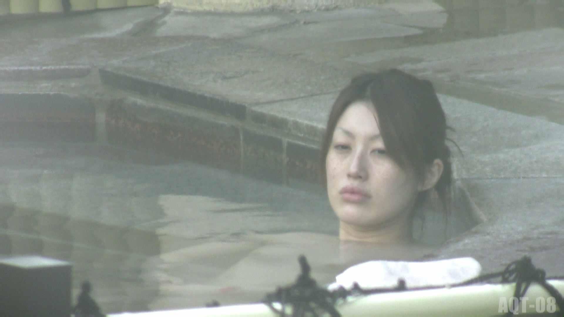 Aquaな露天風呂Vol.775 盗撮映像  74Pix 54