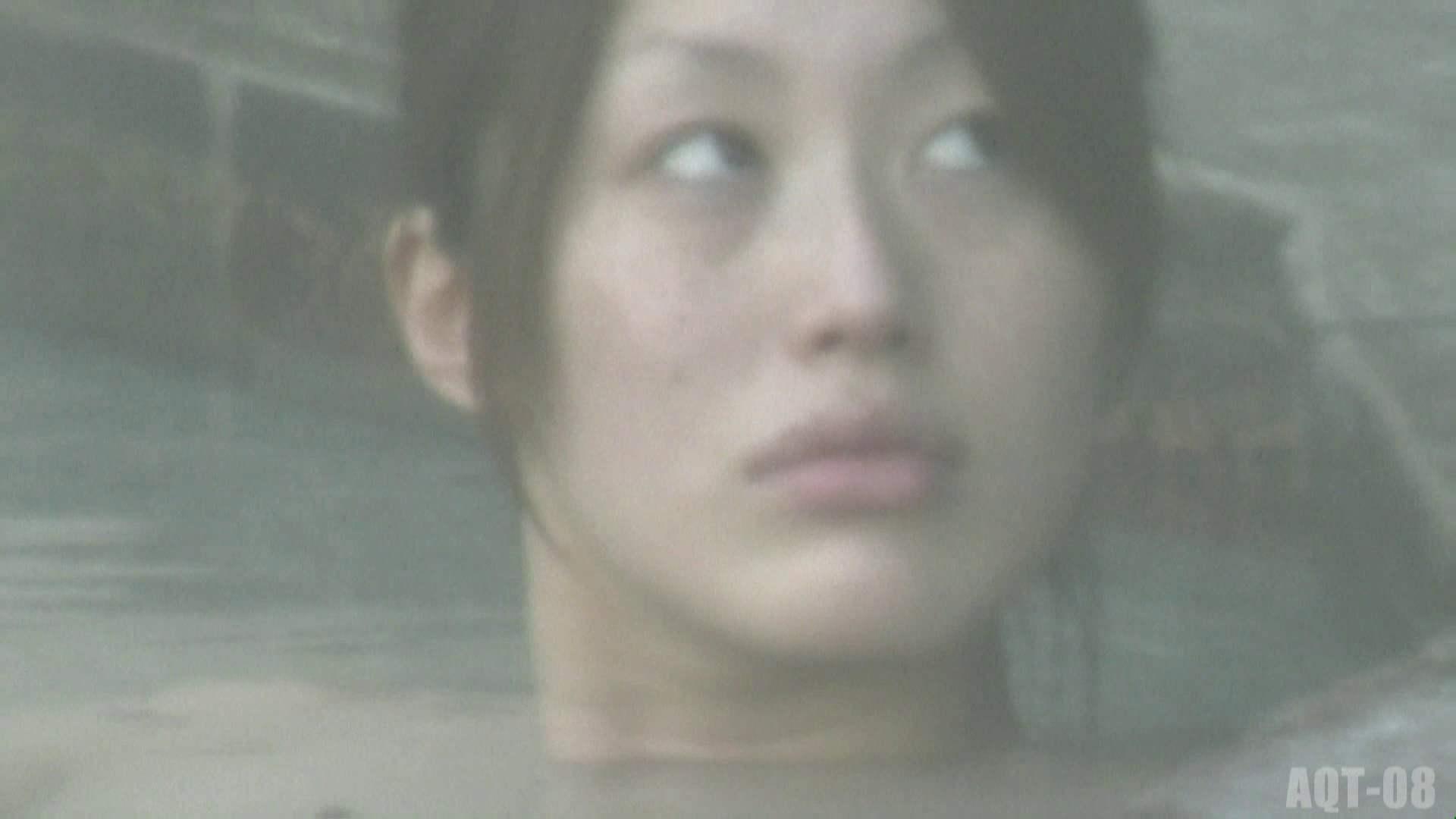 Aquaな露天風呂Vol.775 盗撮映像  74Pix 60