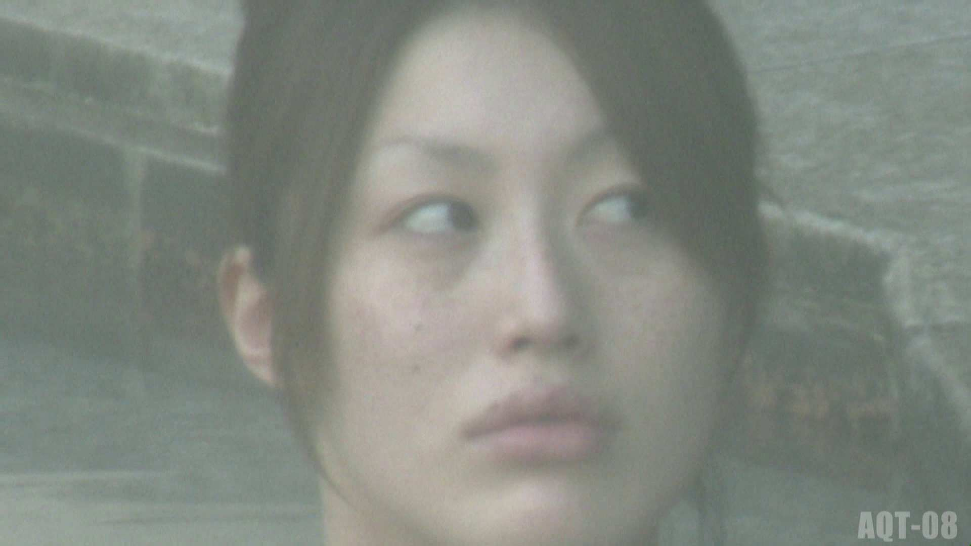Aquaな露天風呂Vol.775 盗撮映像  74Pix 61