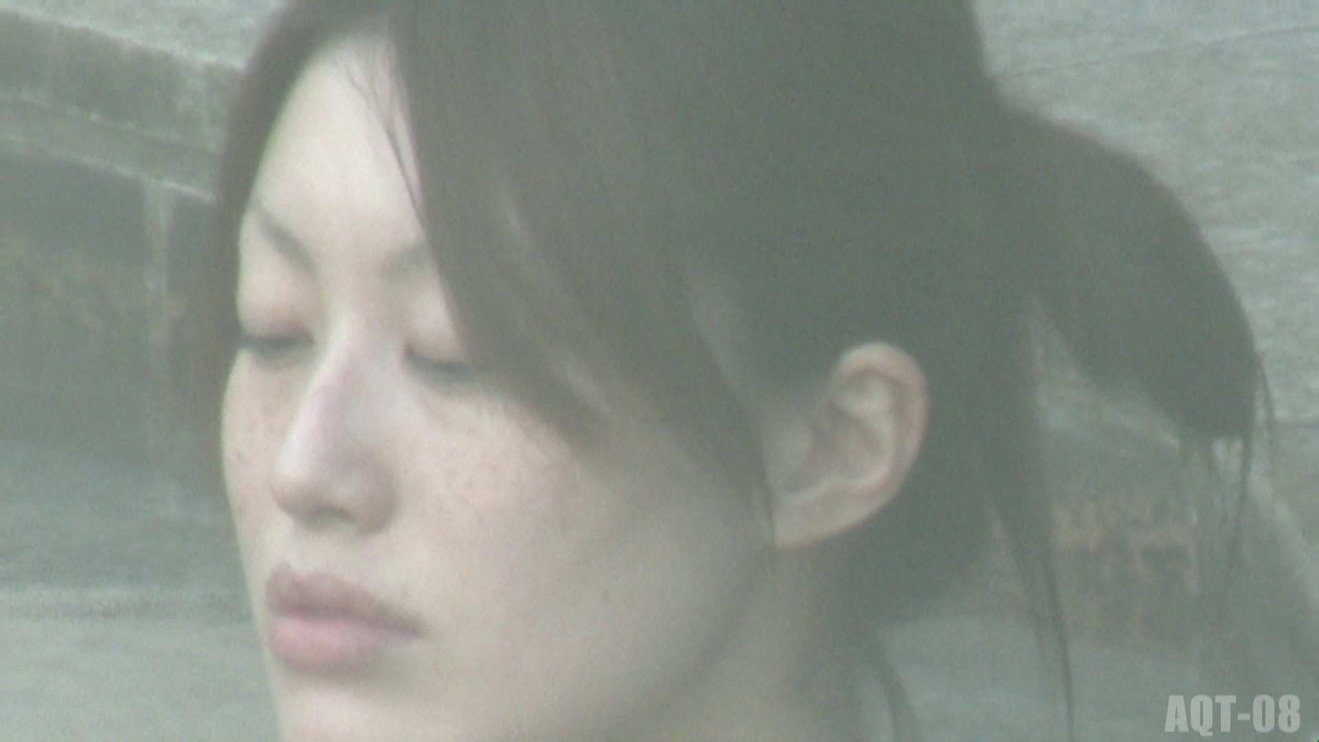 Aquaな露天風呂Vol.775 盗撮映像  74Pix 70