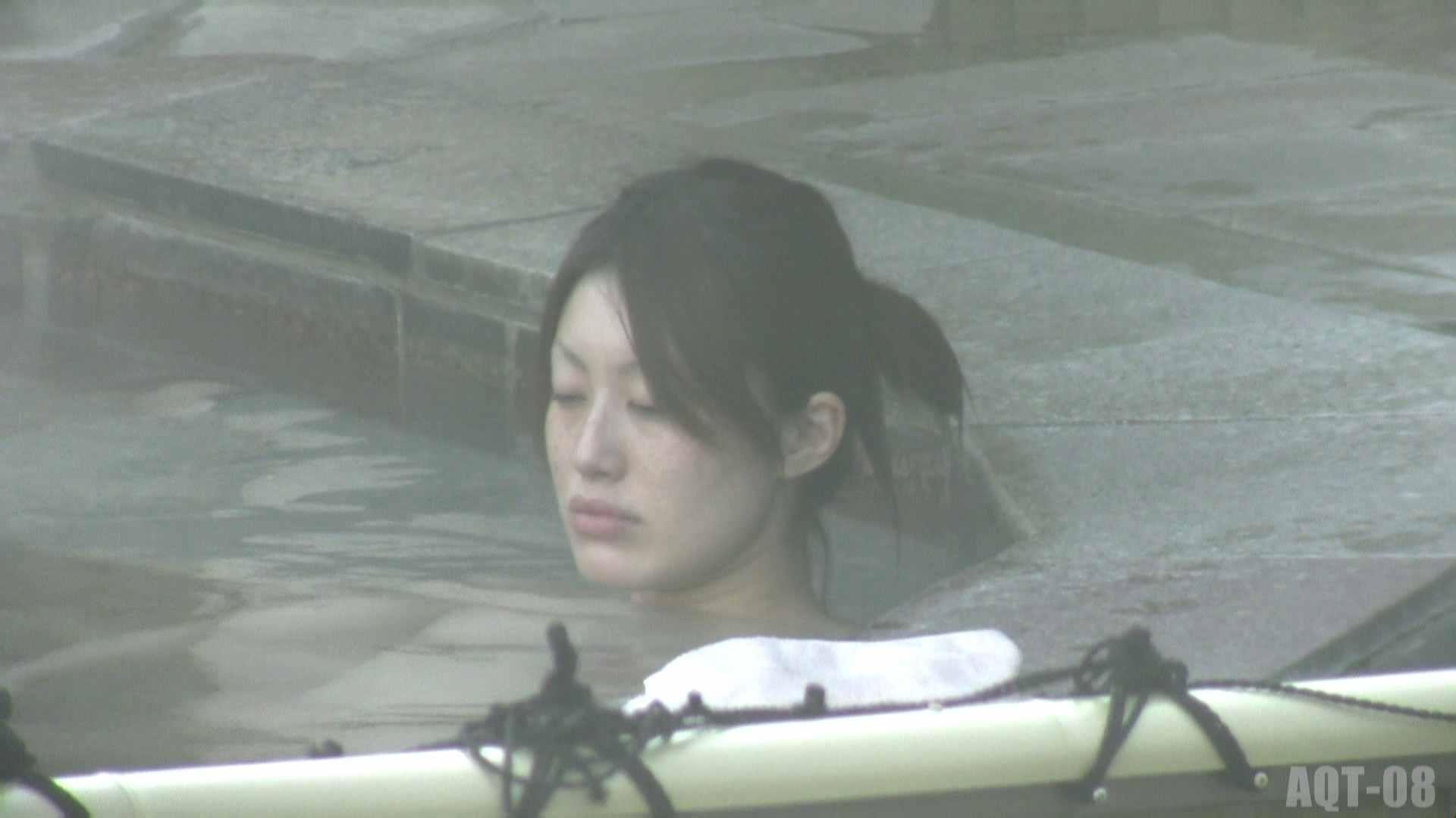Aquaな露天風呂Vol.775 盗撮映像  74Pix 74