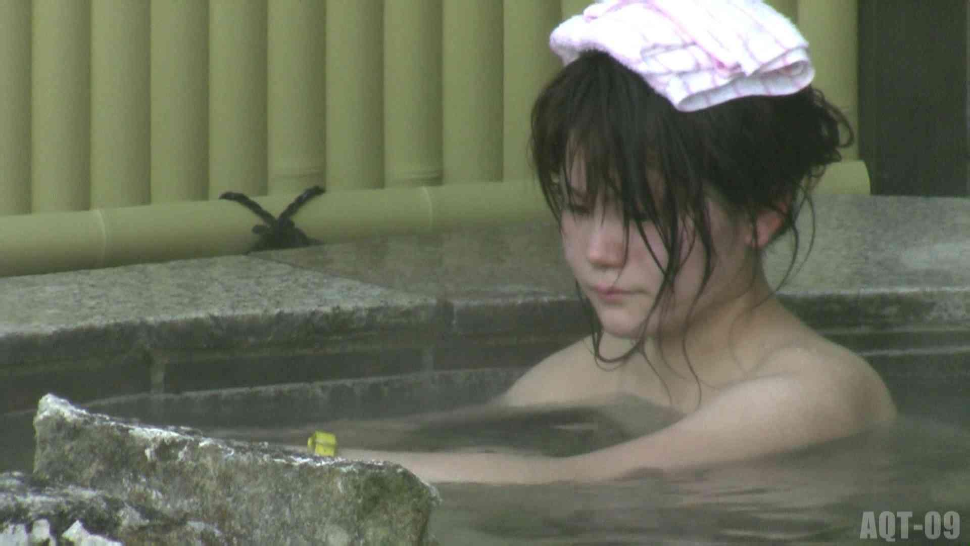 Aquaな露天風呂Vol.789 盗撮映像  51Pix 4