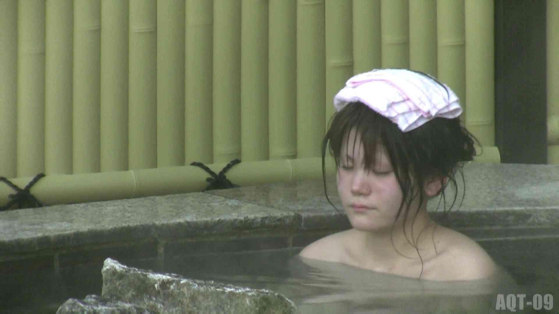 Aquaな露天風呂Vol.789 盗撮映像  51Pix 9