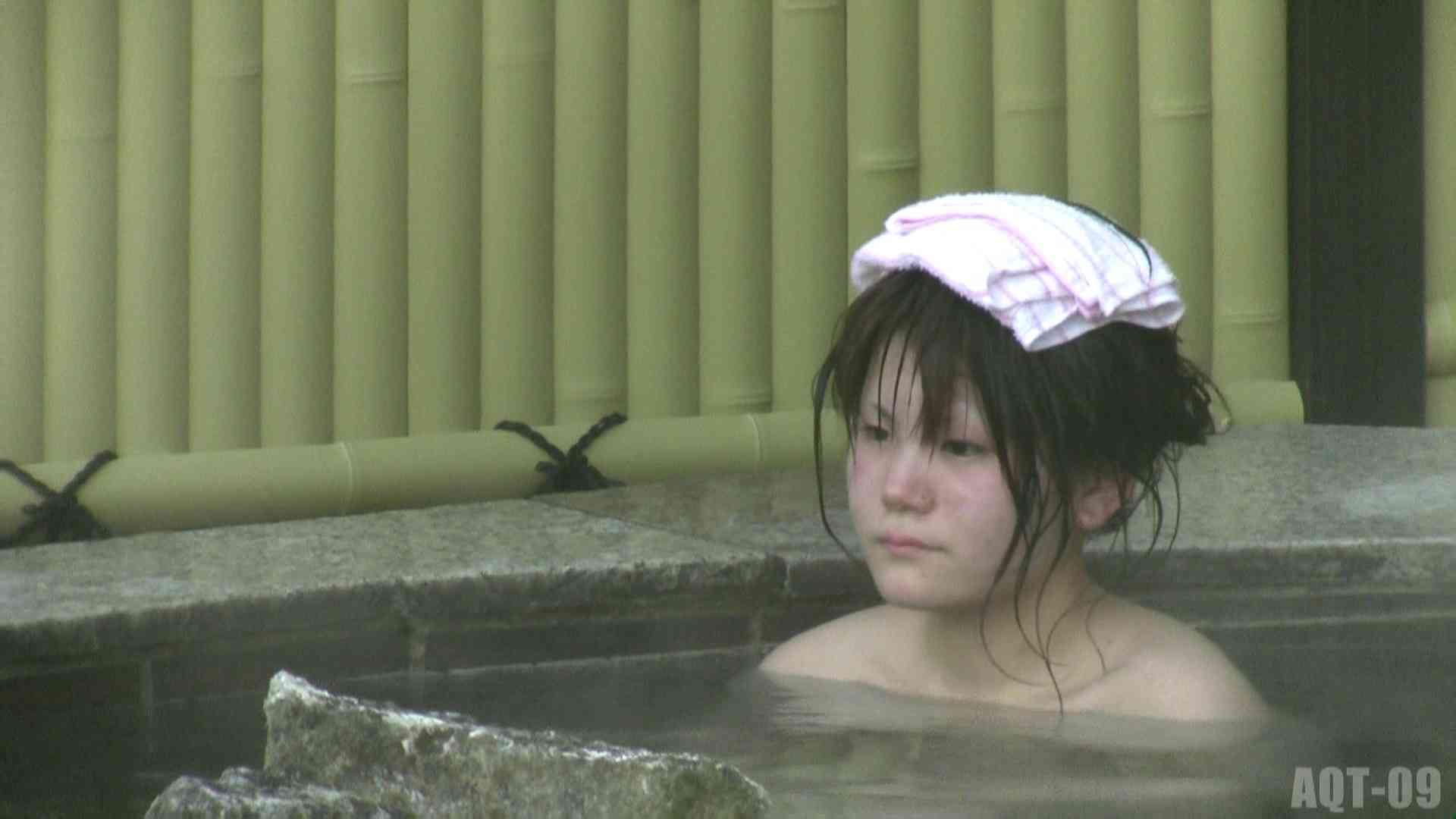 Aquaな露天風呂Vol.789 盗撮映像  51Pix 10