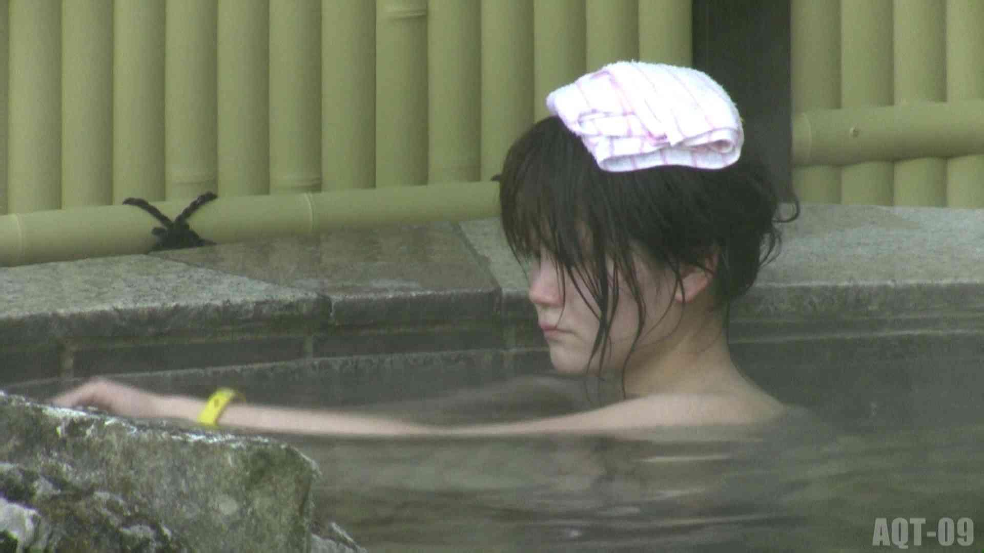 Aquaな露天風呂Vol.789 盗撮映像  51Pix 30
