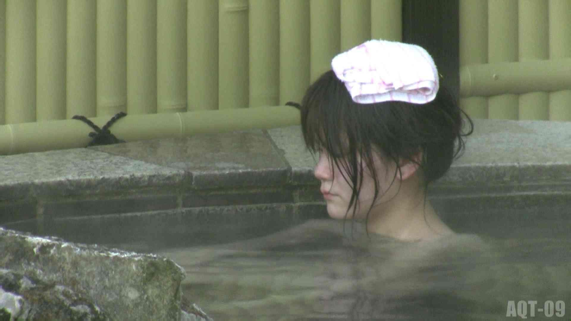 Aquaな露天風呂Vol.789 盗撮映像  51Pix 32