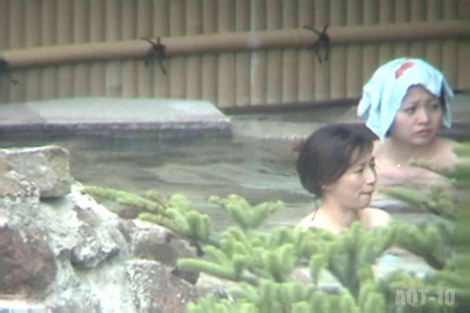 Aquaな露天風呂Vol.793 盗撮映像  72Pix 24