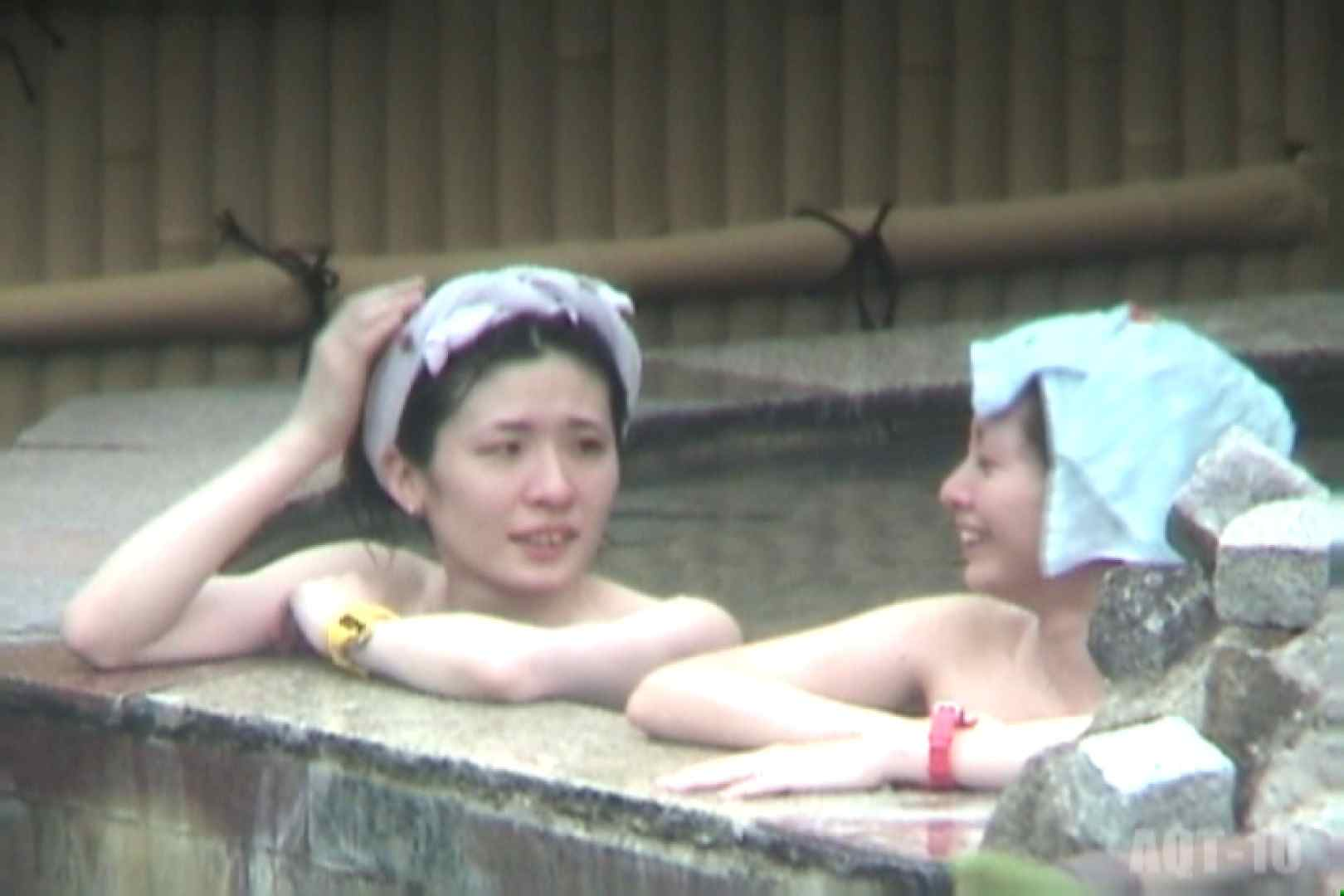 Aquaな露天風呂Vol.793 盗撮映像  72Pix 29