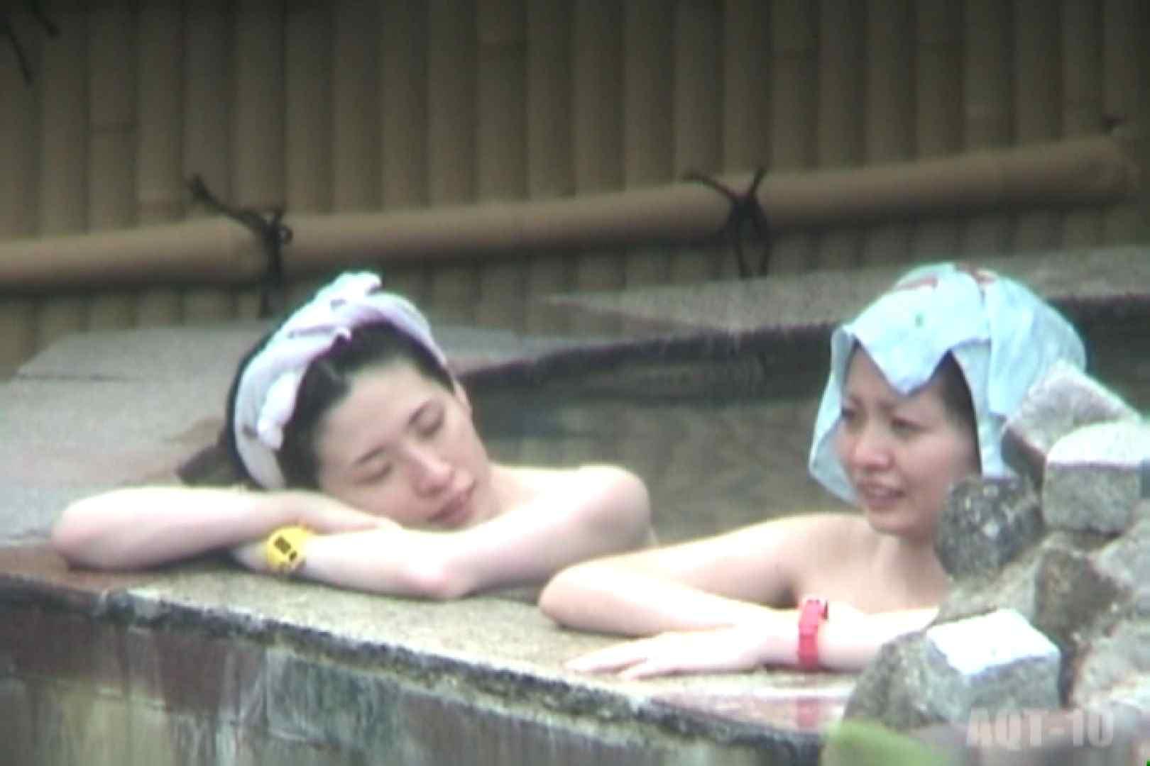 Aquaな露天風呂Vol.793 盗撮映像  72Pix 30