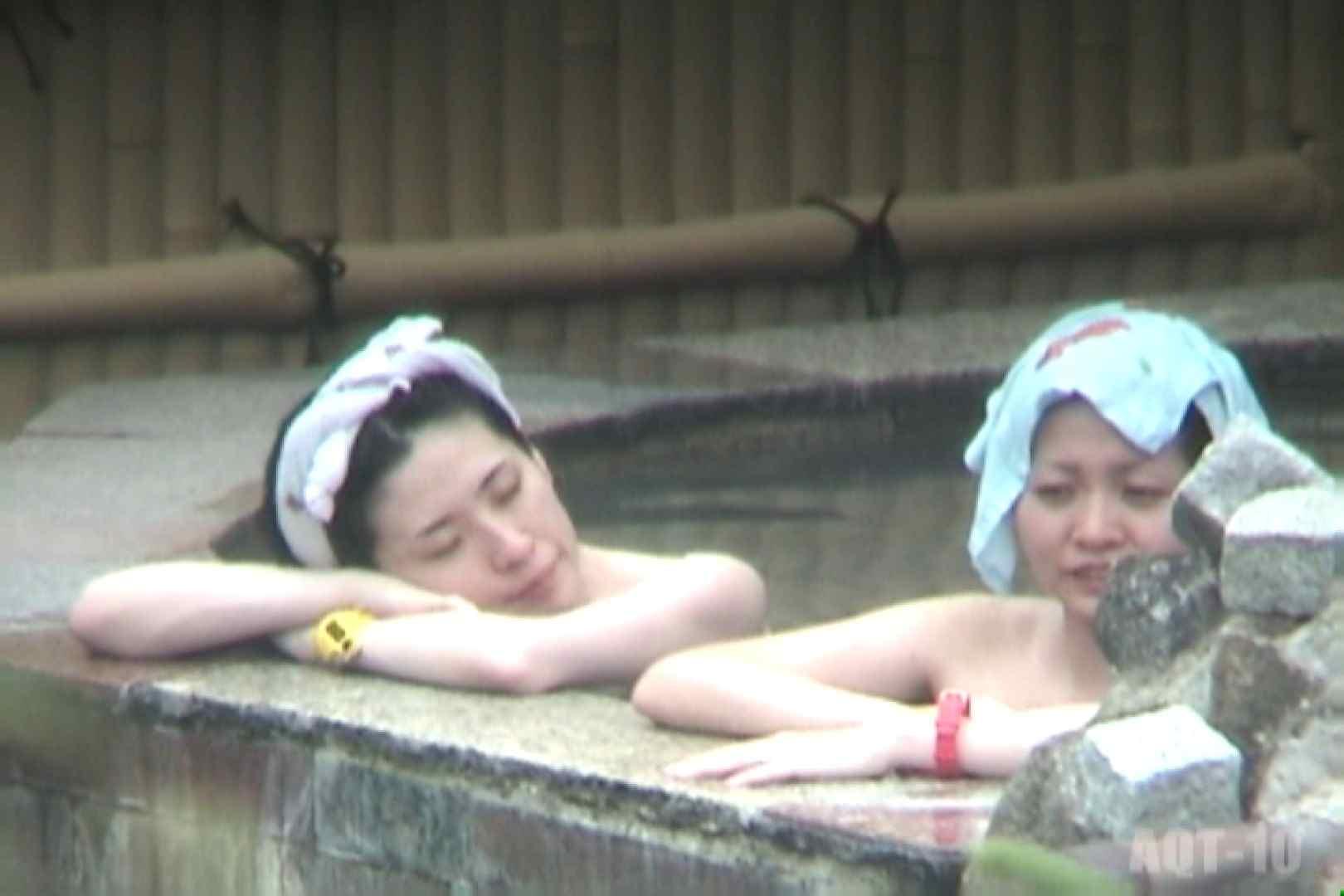 Aquaな露天風呂Vol.793 盗撮映像  72Pix 31