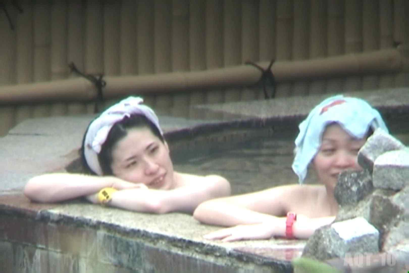 Aquaな露天風呂Vol.793 盗撮映像  72Pix 32