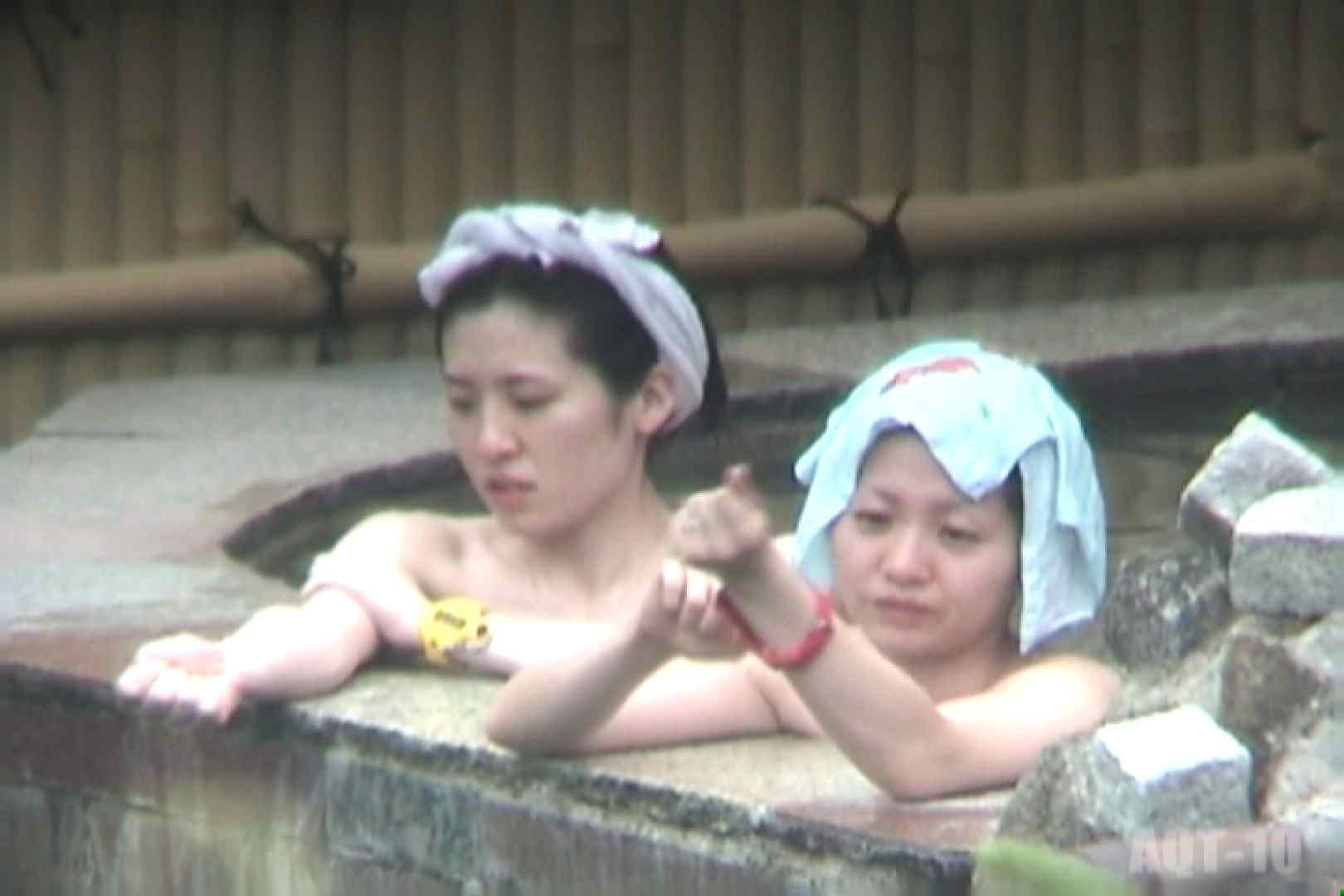 Aquaな露天風呂Vol.793 盗撮映像  72Pix 37
