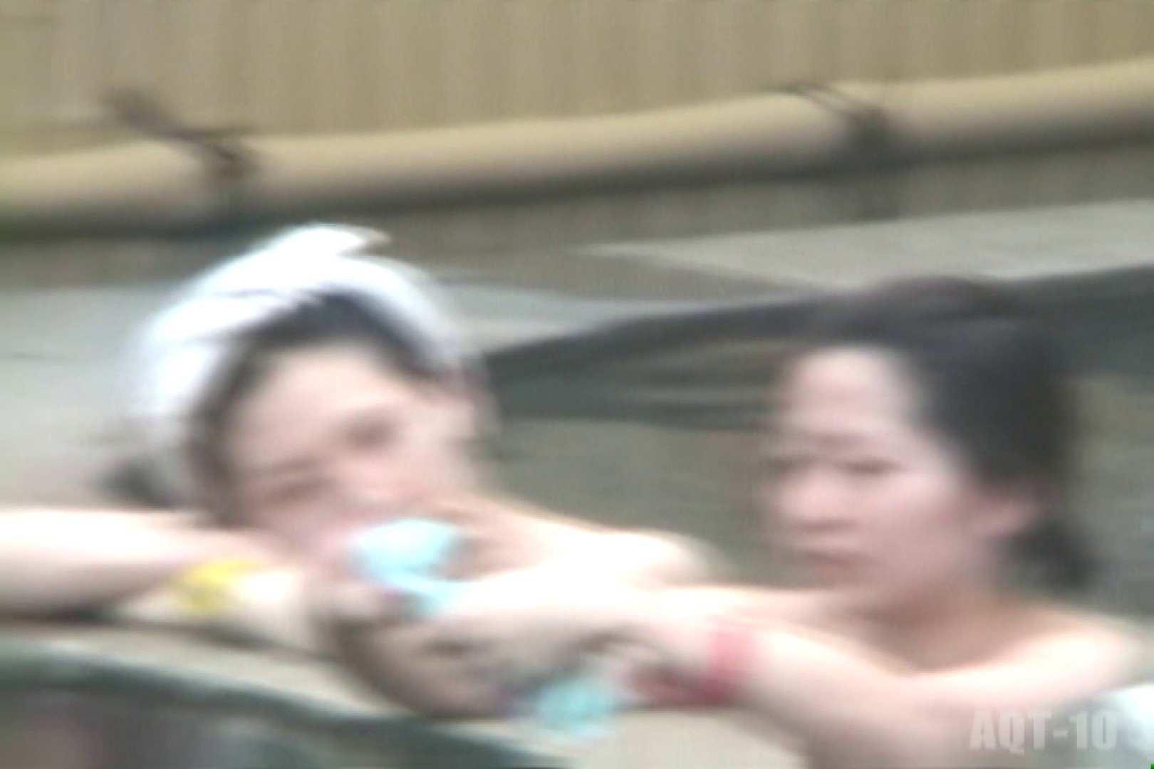 Aquaな露天風呂Vol.793 盗撮映像  72Pix 42