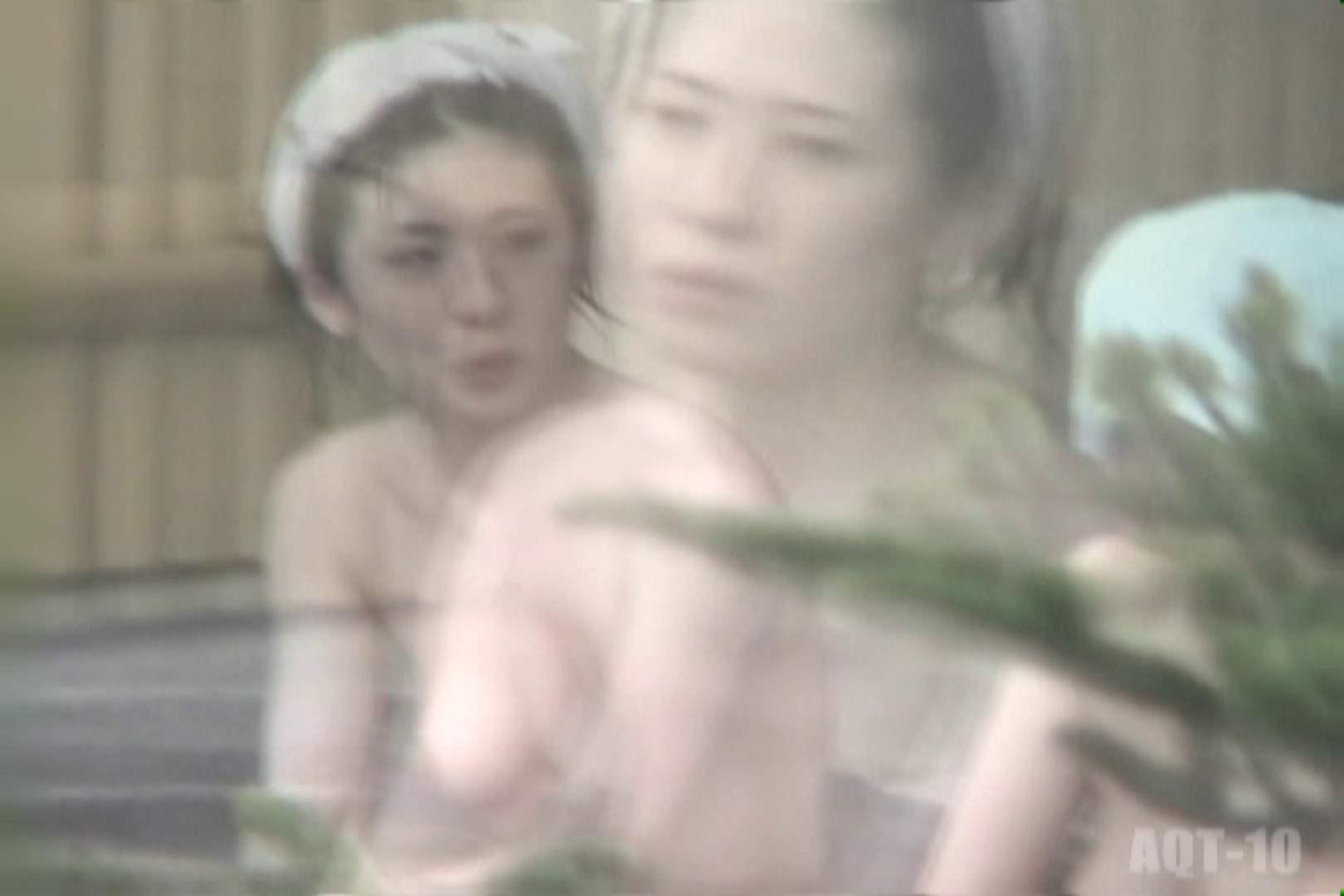 Aquaな露天風呂Vol.793 盗撮映像  72Pix 62