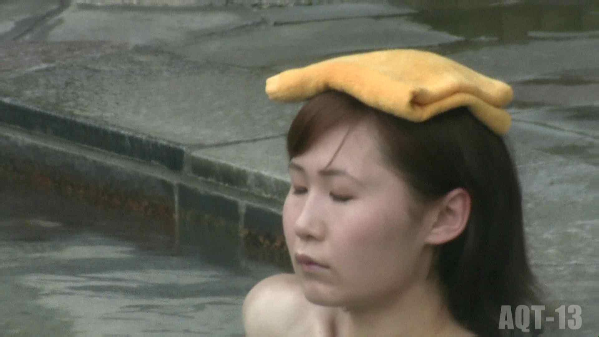 Aquaな露天風呂Vol.819 OLハメ撮り  111Pix 20