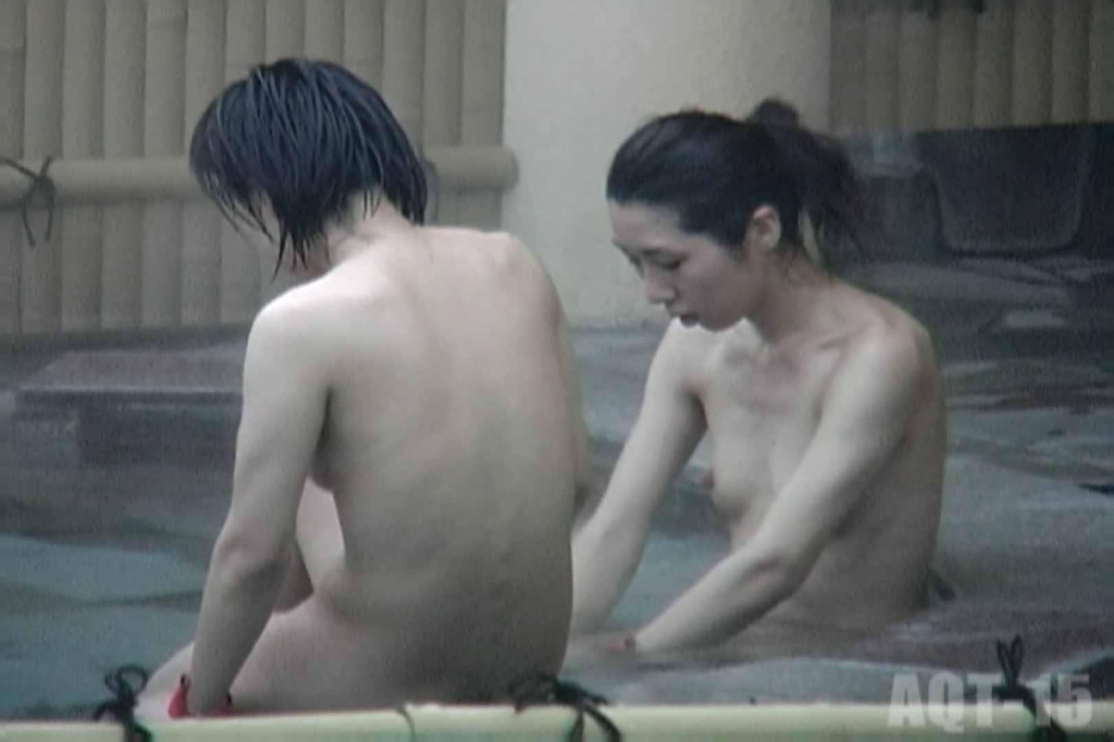 Aquaな露天風呂Vol.837 盗撮映像  107Pix 7